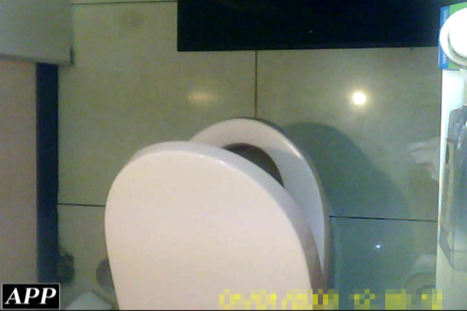 3視点洗面所 vol.33 肛門  89pic 24