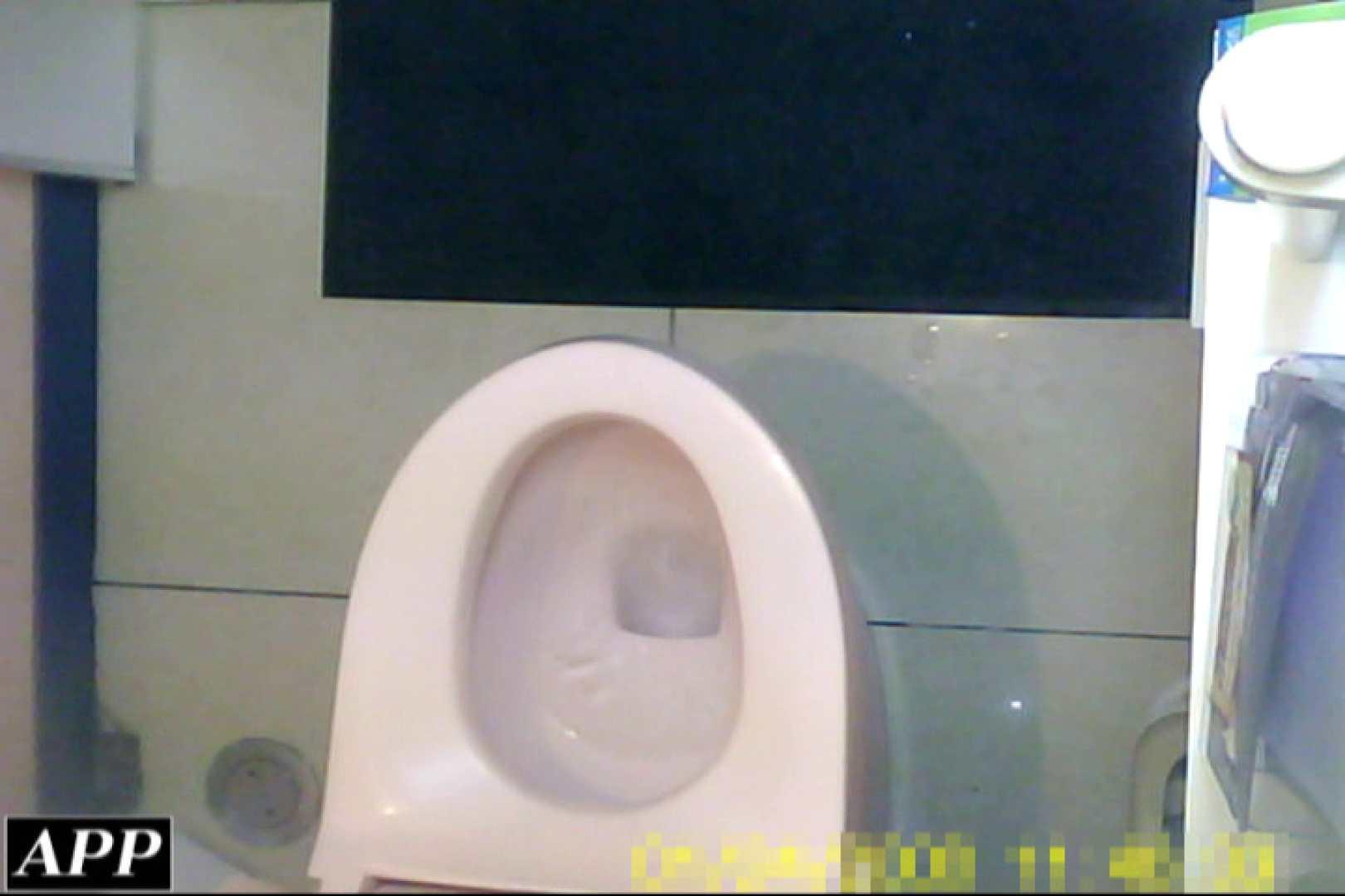 3視点洗面所 vol.33 ギャルのオマンコ オメコ無修正動画無料 89pic 59