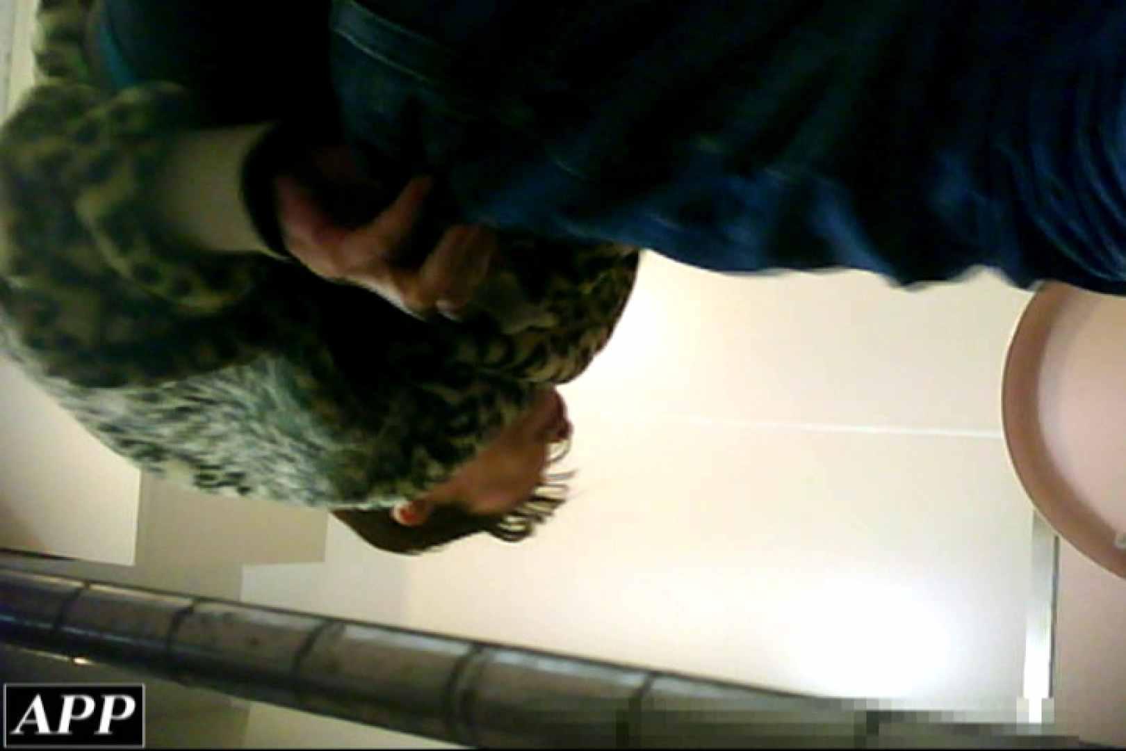 3視点洗面所 vol.37 マンコ セックス画像 84pic 75