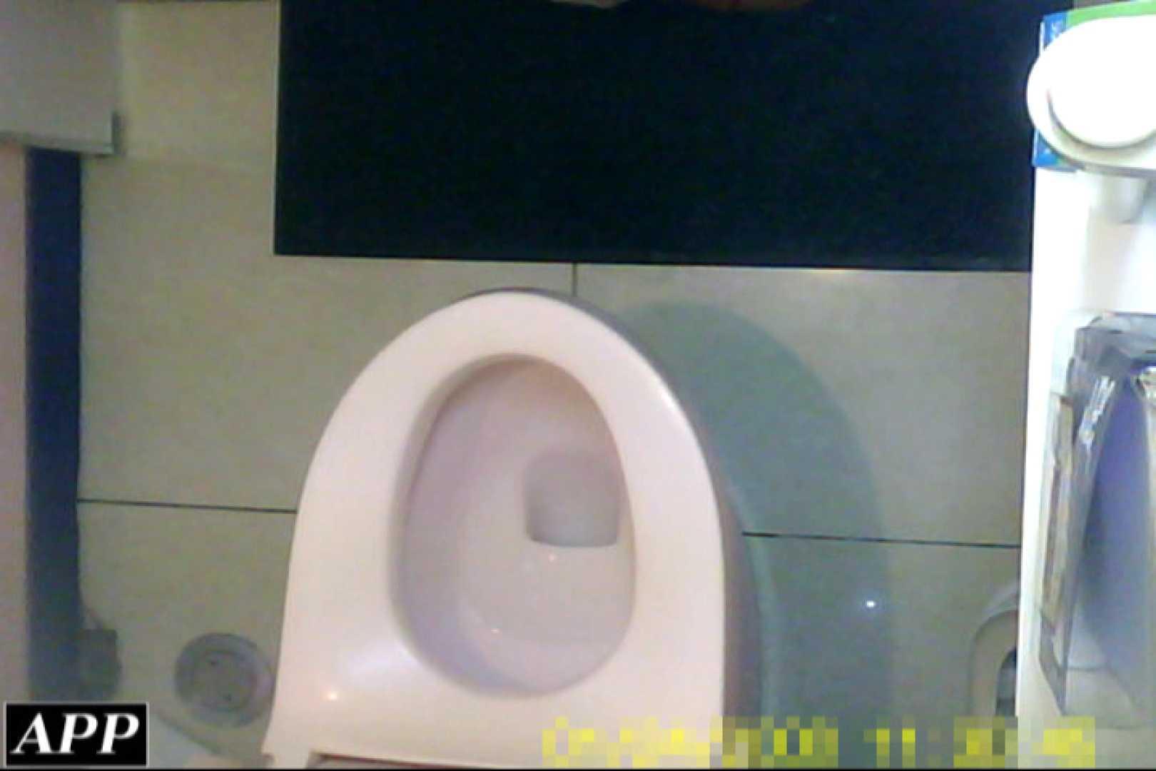 3視点洗面所 vol.45 OLの実態 のぞきエロ無料画像 73pic 62