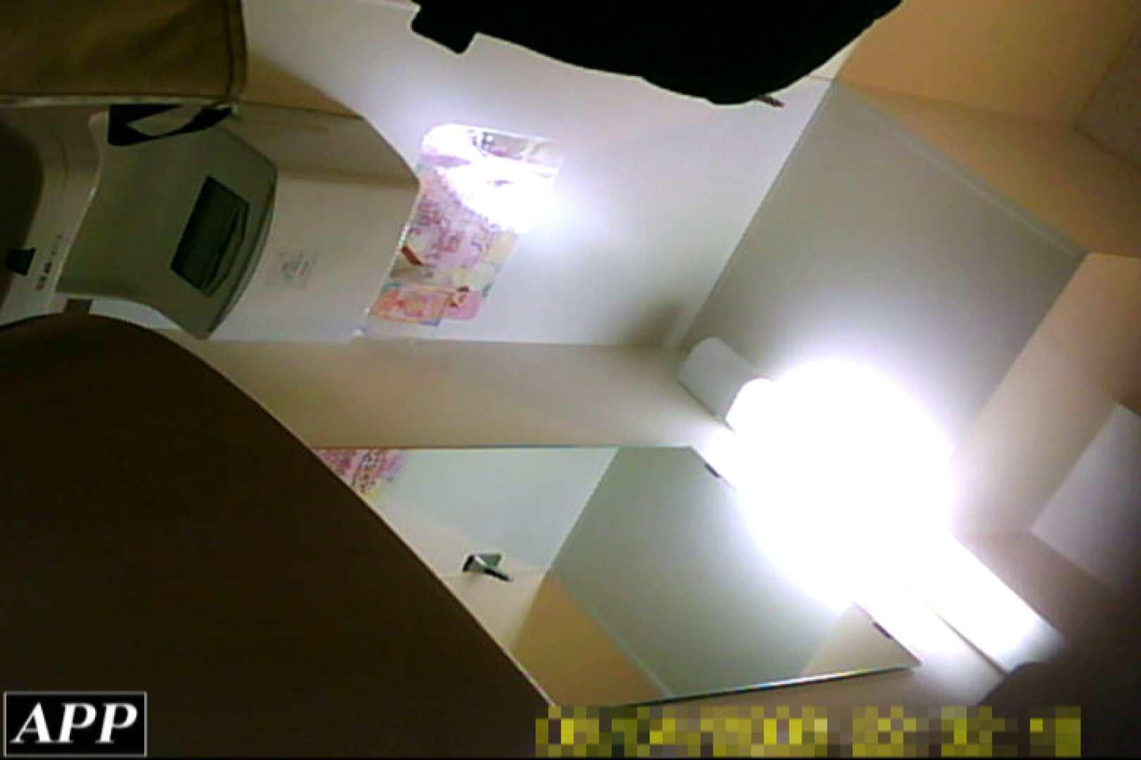 3視点洗面所 vol.45 ギャルのオマンコ | 肛門  73pic 73