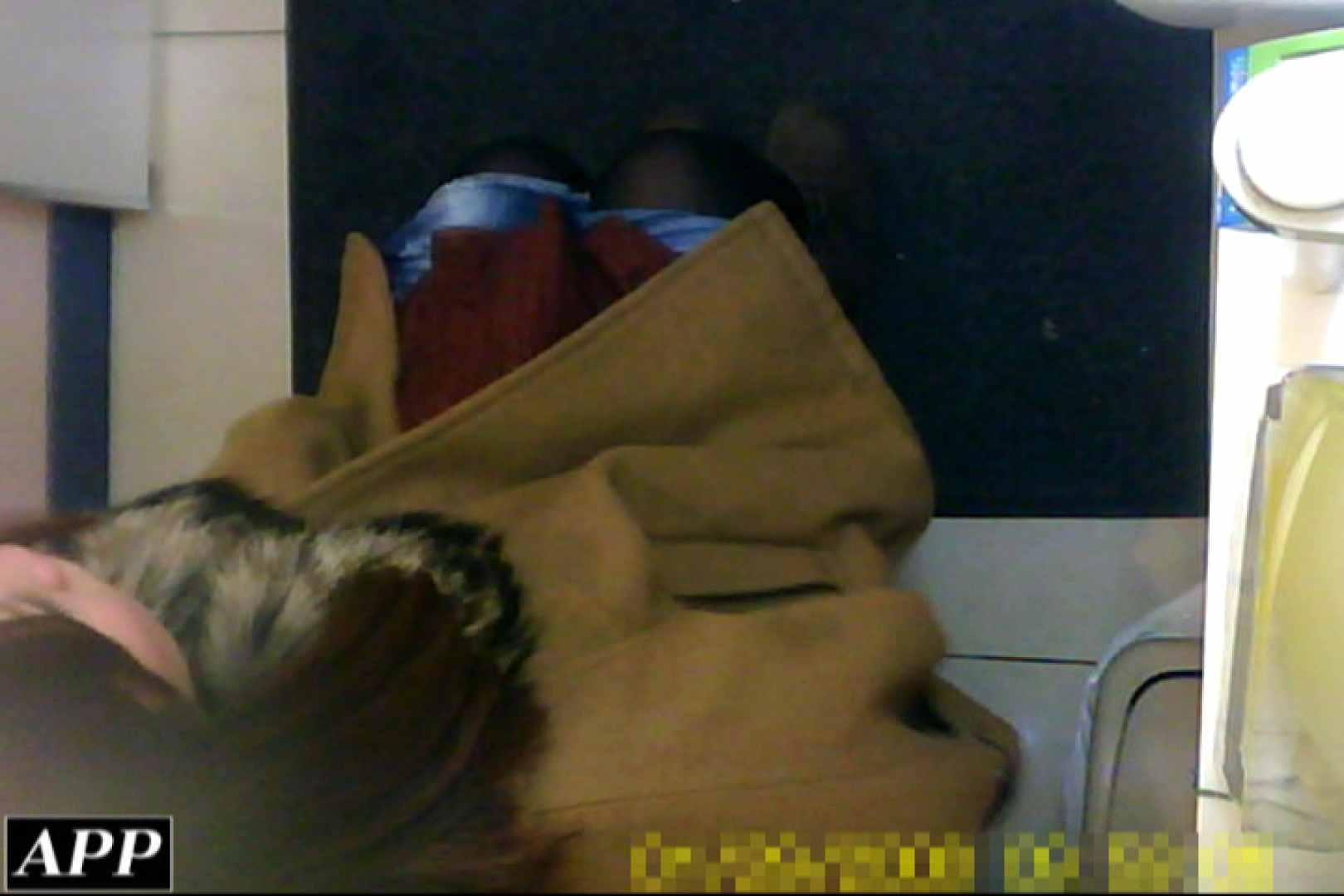 3視点洗面所 vol.49 OLの実態 隠し撮りオマンコ動画紹介 45pic 8