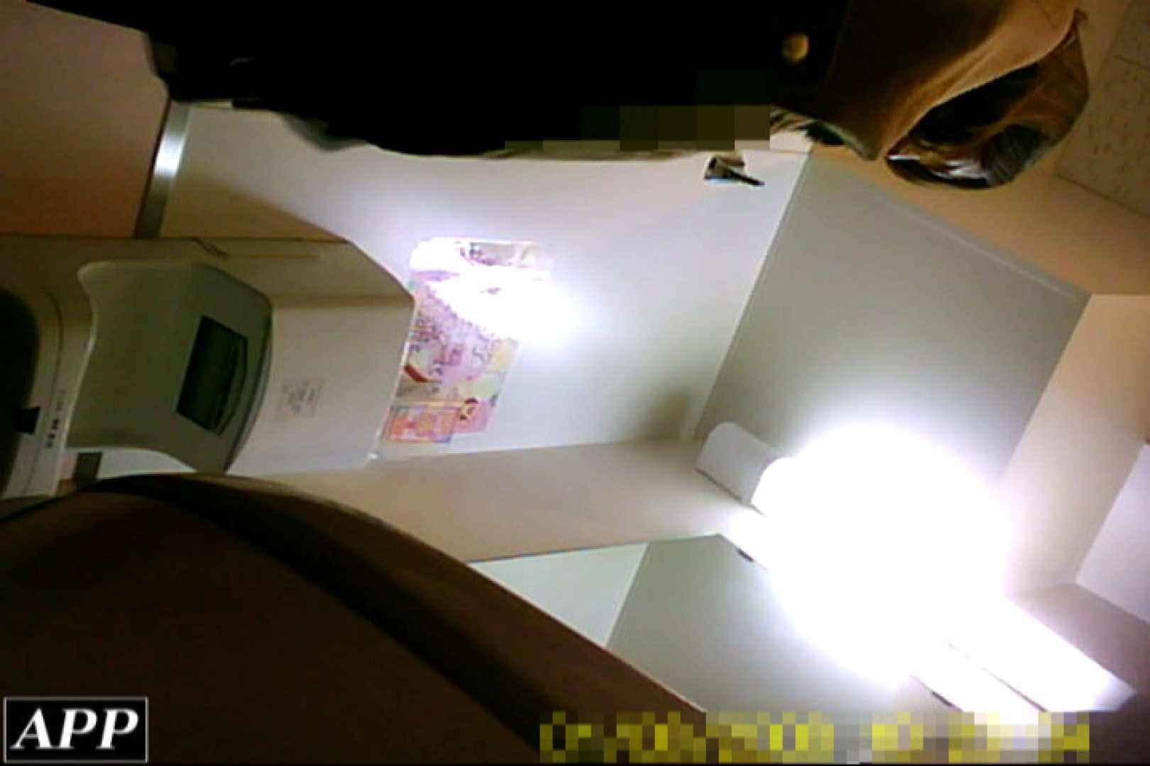 3視点洗面所 vol.49 OLの実態 隠し撮りオマンコ動画紹介 45pic 44