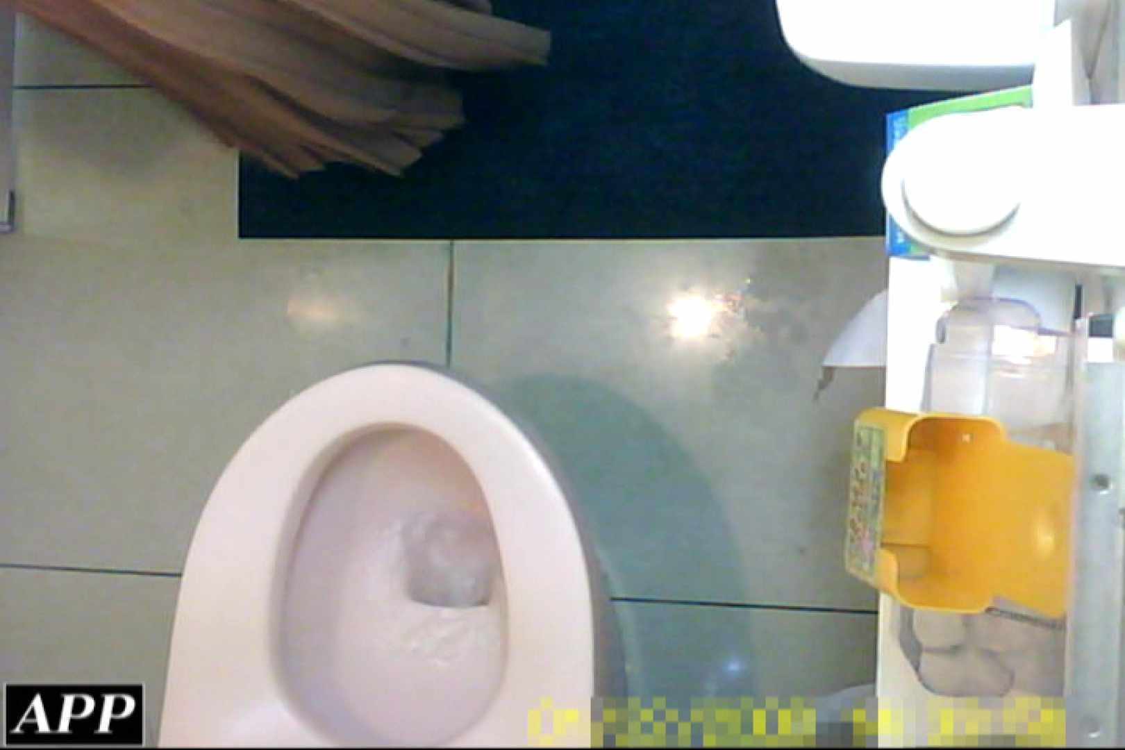 3視点洗面所 vol.54 マンコ ヌード画像 94pic 22