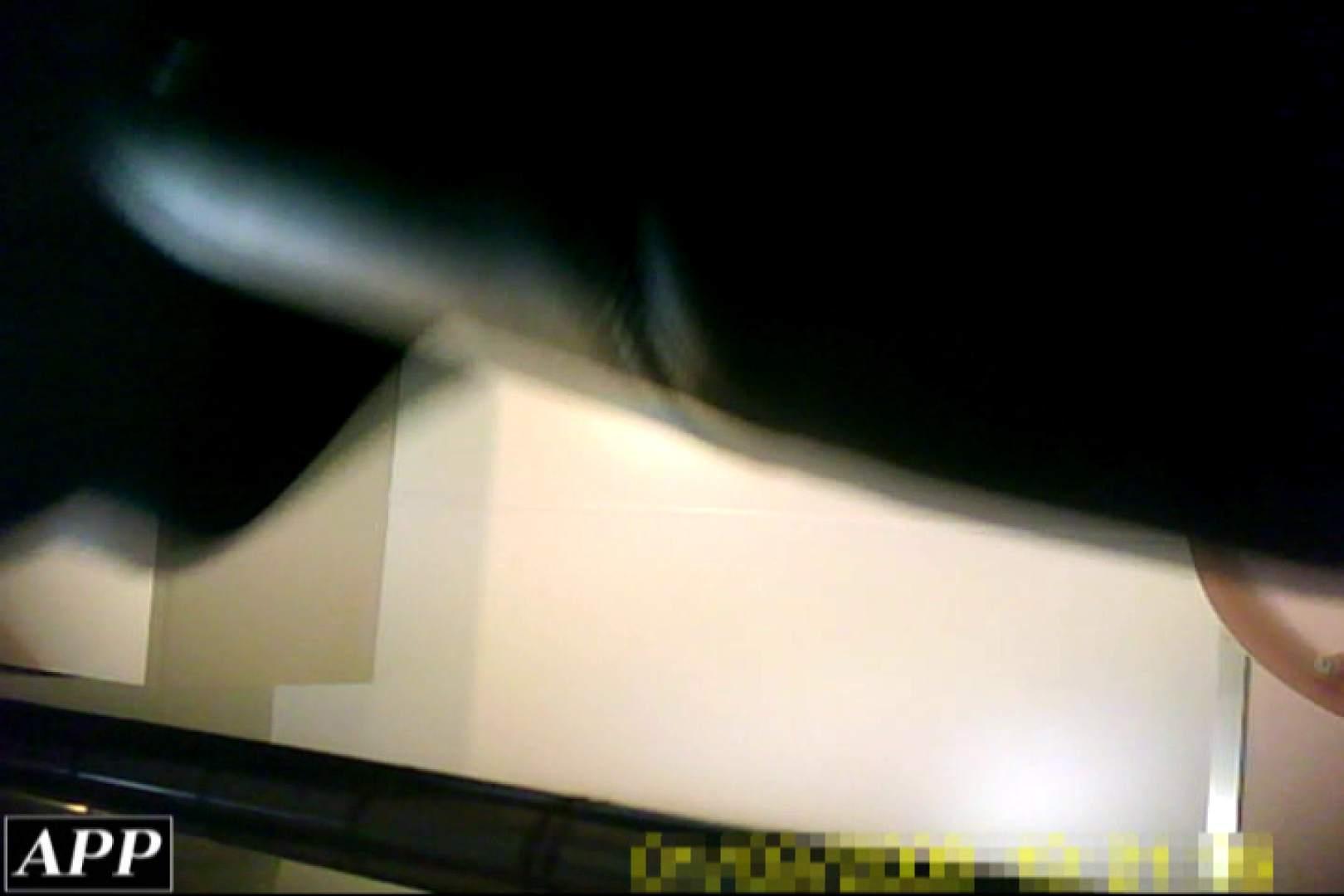 3視点洗面所 vol.61 洗面所 盗み撮りAV無料動画キャプチャ 59pic 46