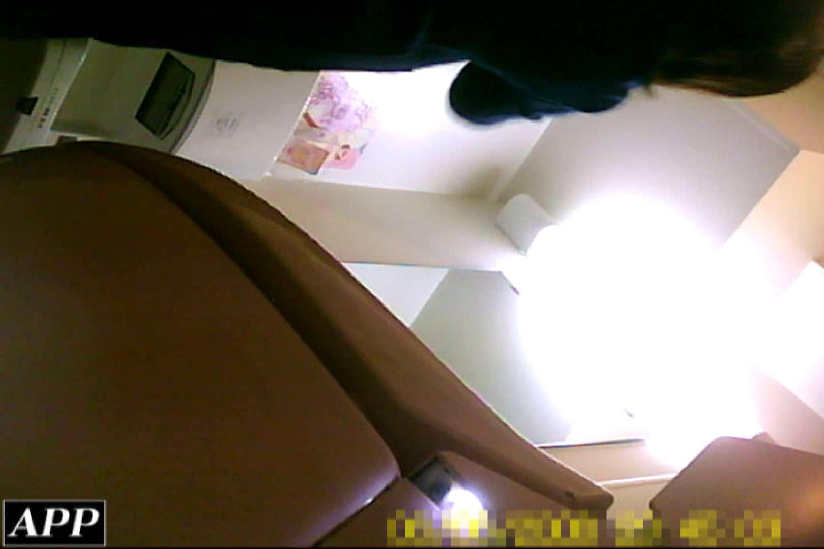 3視点洗面所 vol.61 OLの実態 盗撮動画紹介 59pic 50