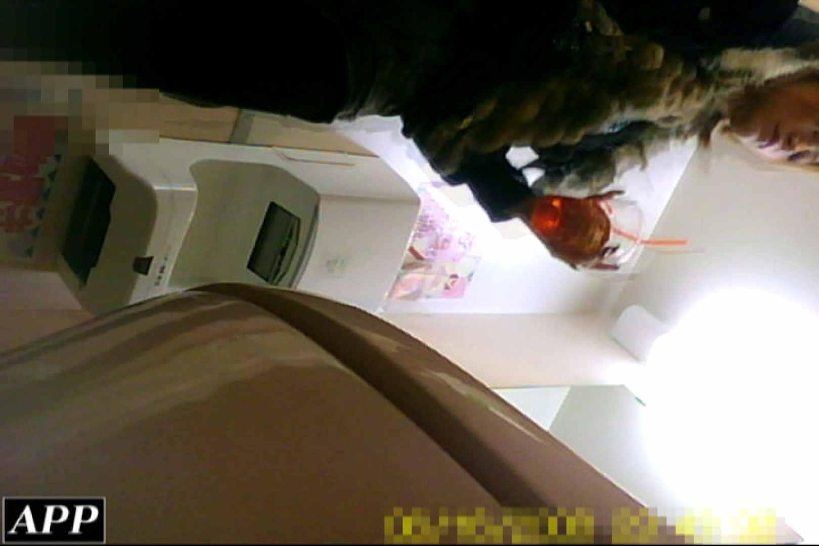 3視点洗面所 vol.66 ギャルのオマンコ おまんこ無修正動画無料 37pic 17