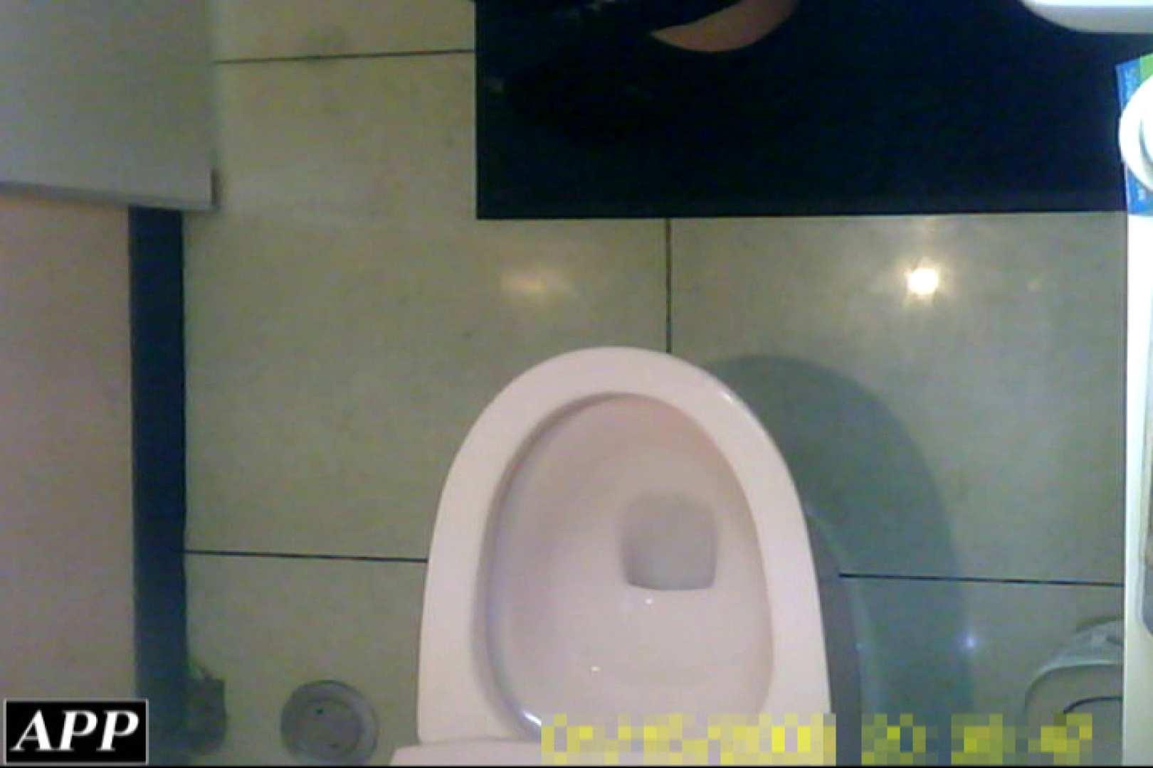 3視点洗面所 vol.69 OLの実態 盗撮ワレメ無修正動画無料 70pic 8