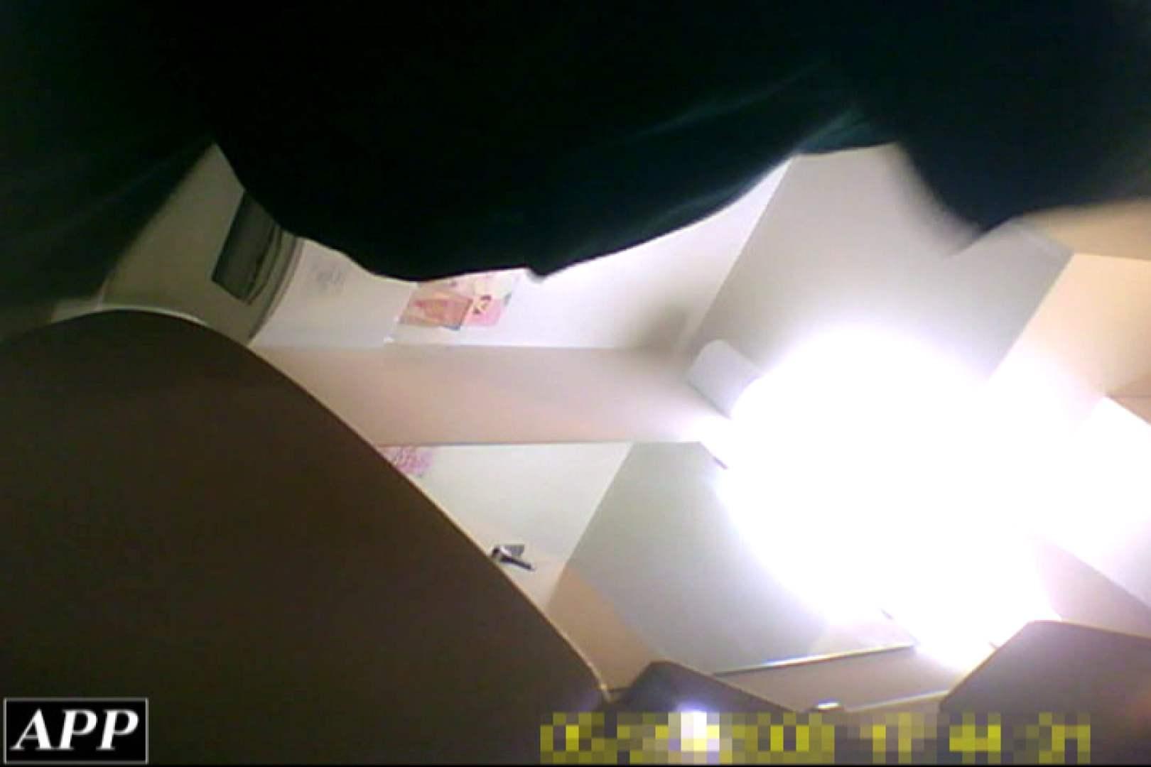 3視点洗面所 vol.69 ギャルのオマンコ アダルト動画キャプチャ 70pic 23