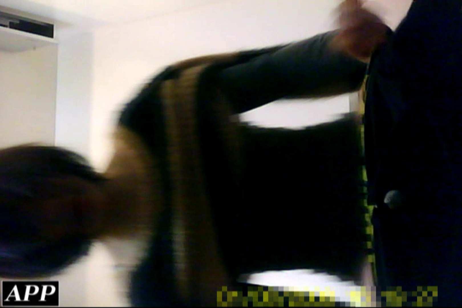 3視点洗面所 vol.69 ギャルのオマンコ アダルト動画キャプチャ 70pic 59