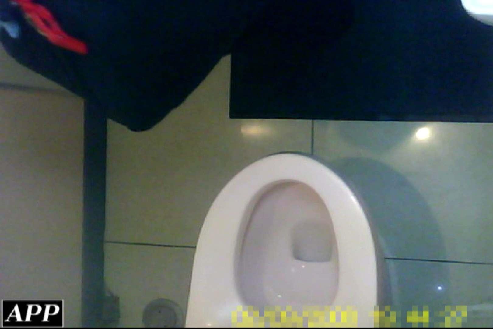 3視点洗面所 vol.76 ギャルのオマンコ 濡れ場動画紹介 80pic 65