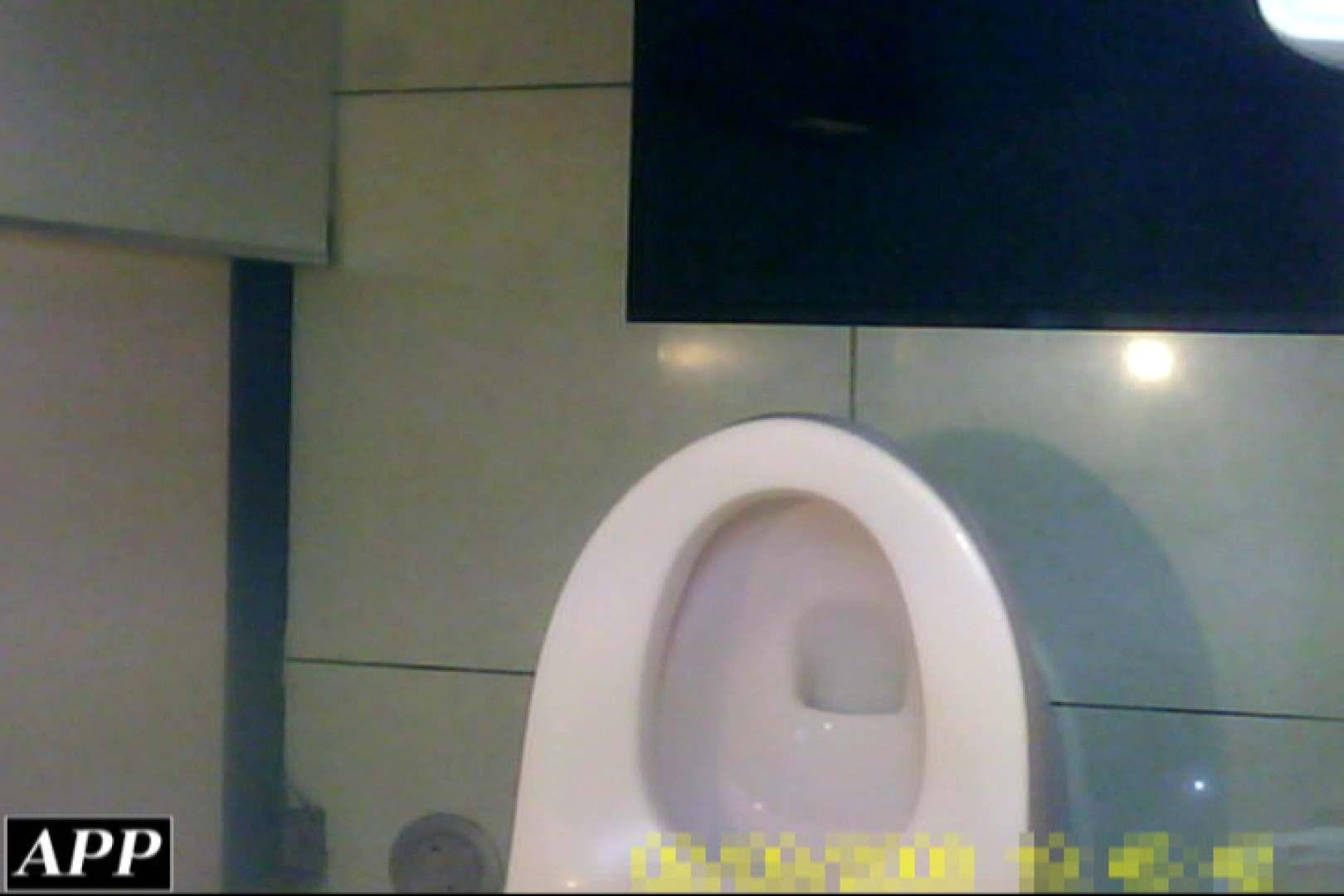 3視点洗面所 vol.76 OLの実態 のぞき動画画像 80pic 74