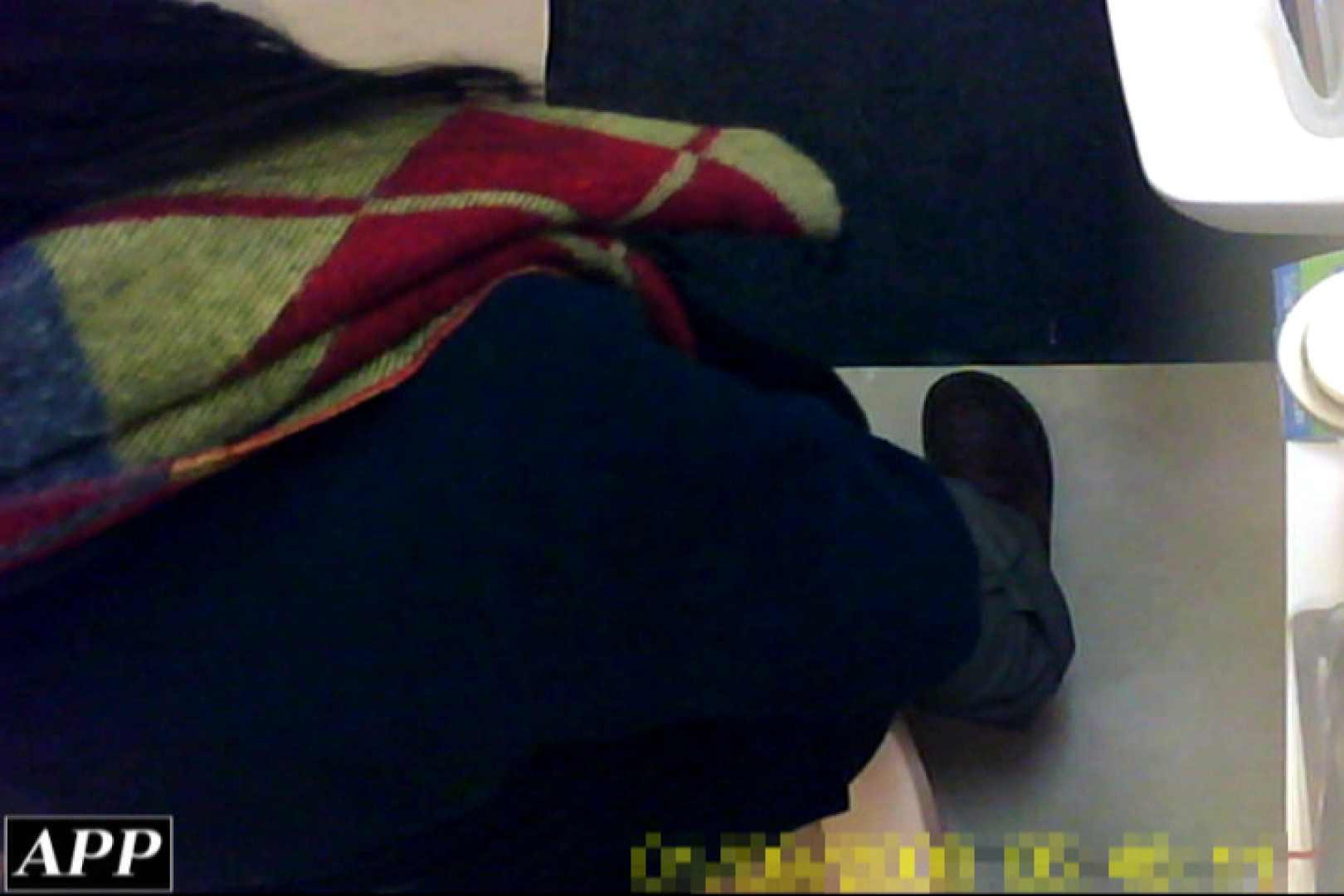3視点洗面所 vol.88 OLの実態 隠し撮りオマンコ動画紹介 34pic 8