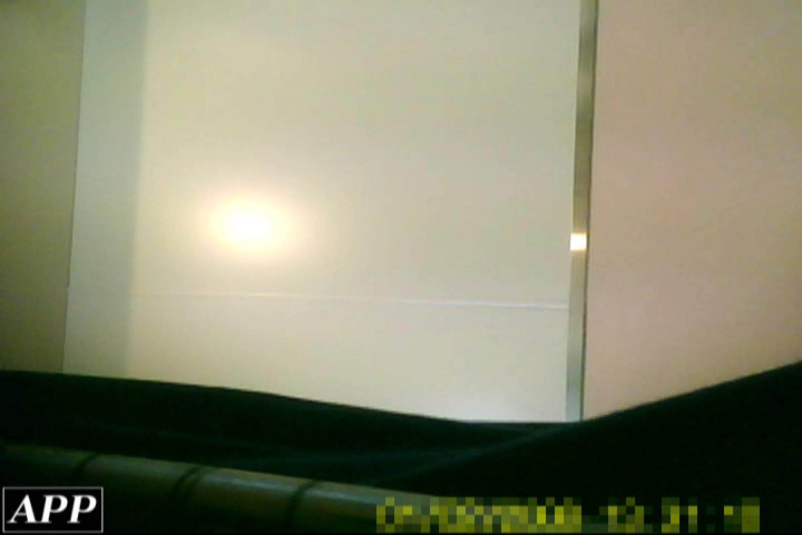 3視点洗面所 vol.91 洗面所 覗きオメコ動画キャプチャ 40pic 32
