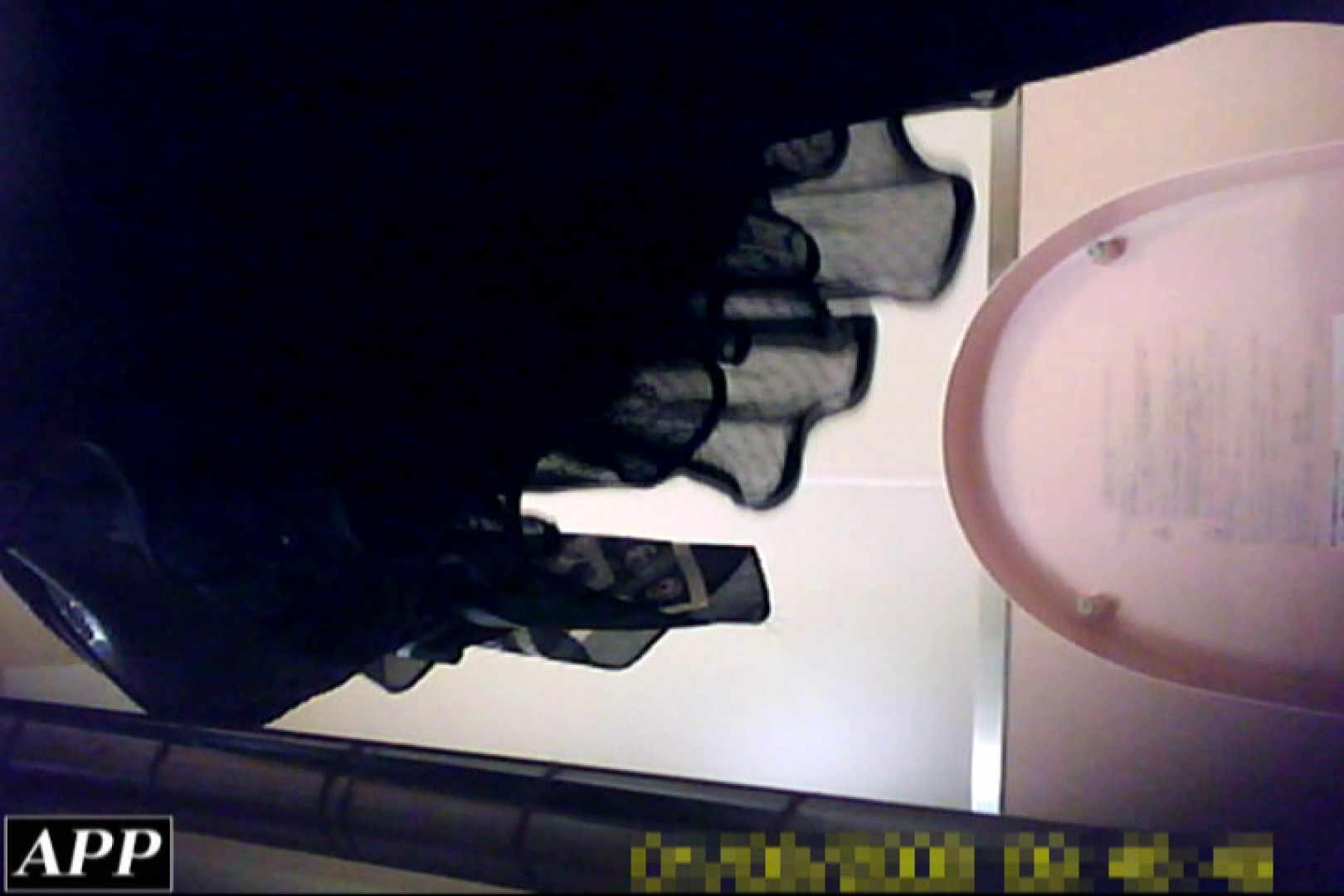 3視点洗面所 vol.97 OLの実態 盗み撮り動画キャプチャ 81pic 26