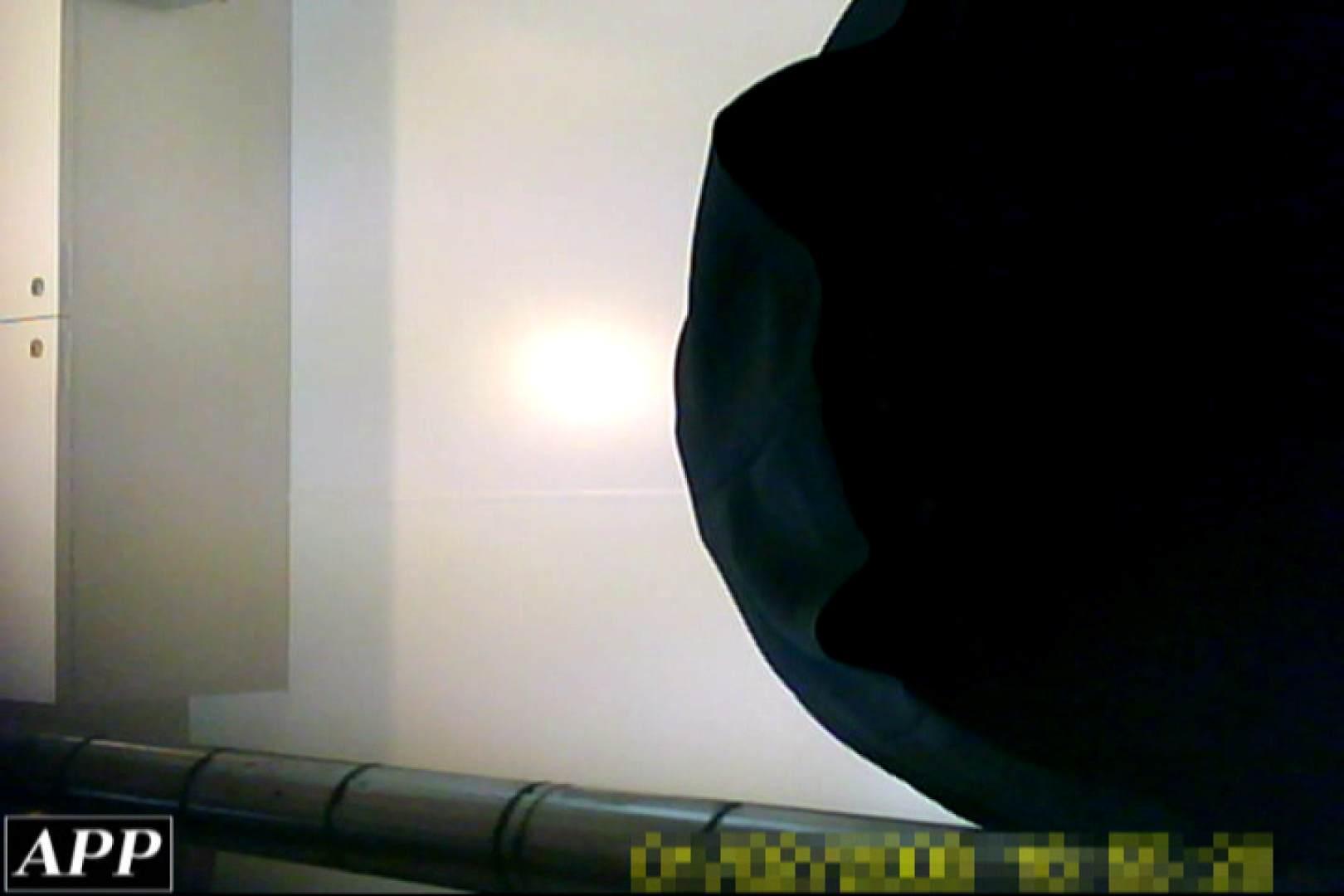 3視点洗面所 vol.97 OLの実態 盗み撮り動画キャプチャ 81pic 74