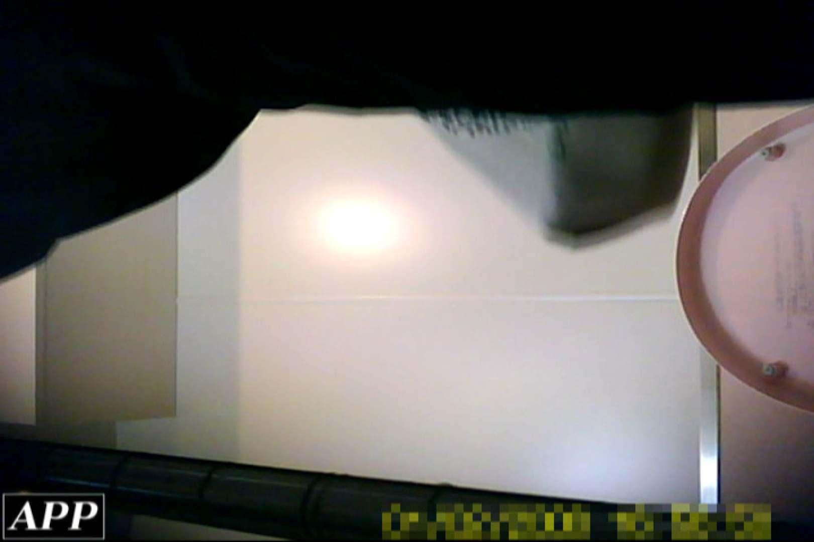 3視点洗面所 vol.97 OLの実態 盗み撮り動画キャプチャ 81pic 80