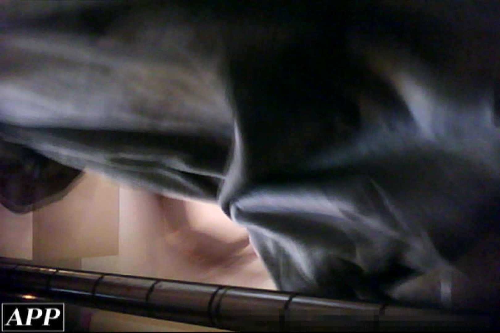 3視点洗面所 vol.98 肛門 | OLの実態  52pic 7