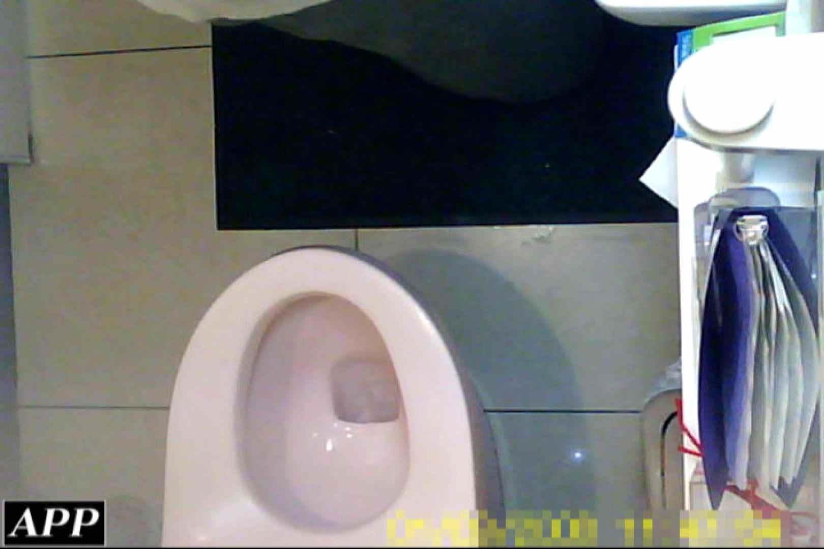 3視点洗面所 vol.101 ギャルのオマンコ   マンコ  53pic 25
