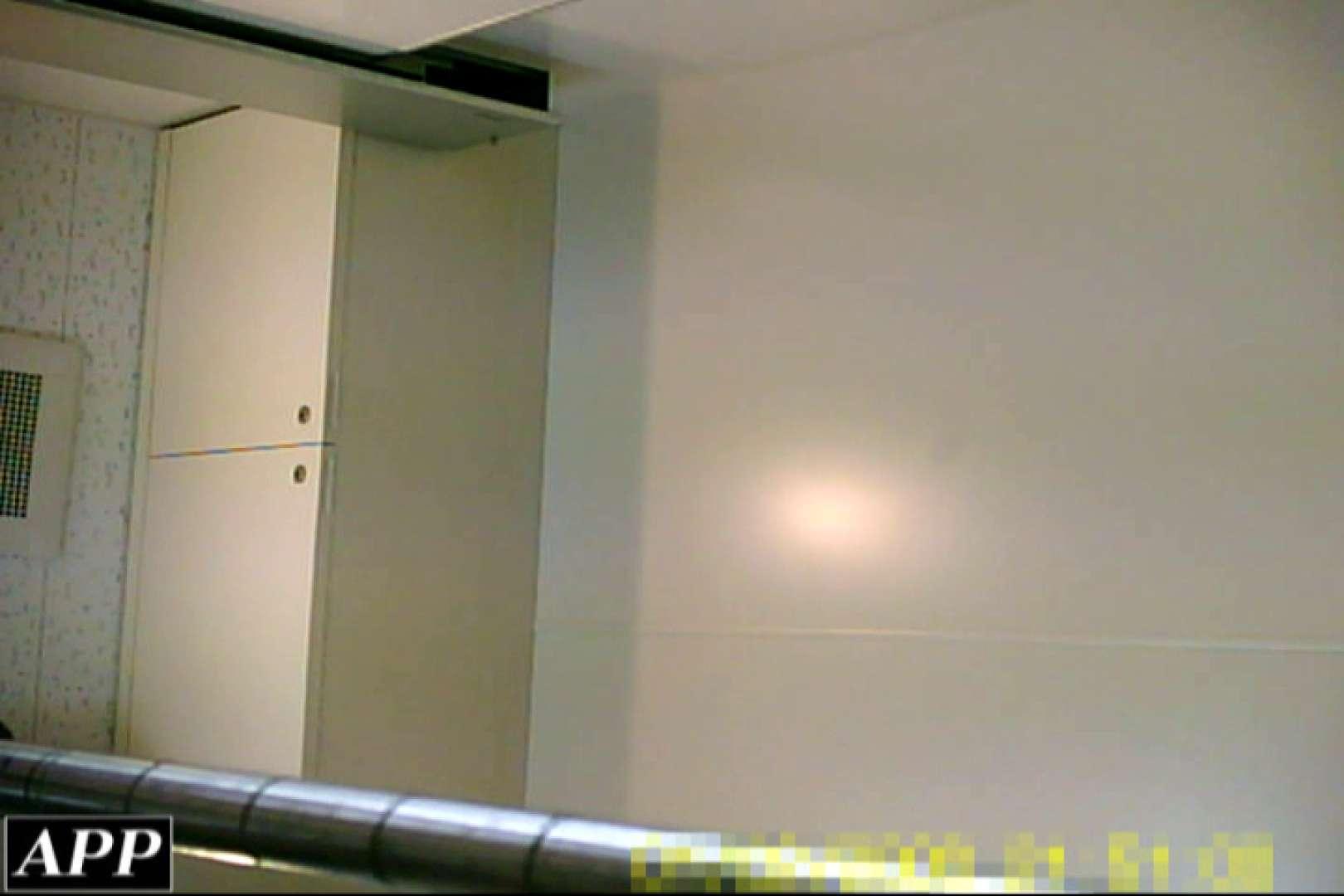 3視点洗面所 vol.101 ギャルのオマンコ   マンコ  53pic 37
