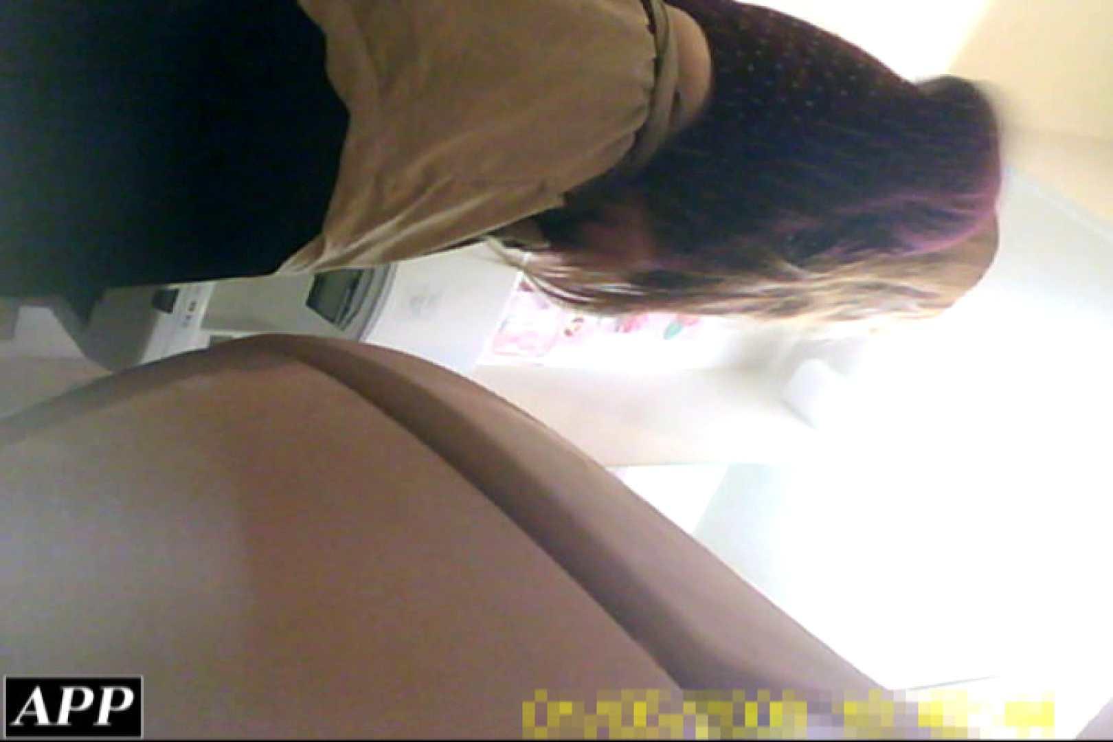 3視点洗面所 vol.101 OLの実態 隠し撮りおまんこ動画流出 53pic 50