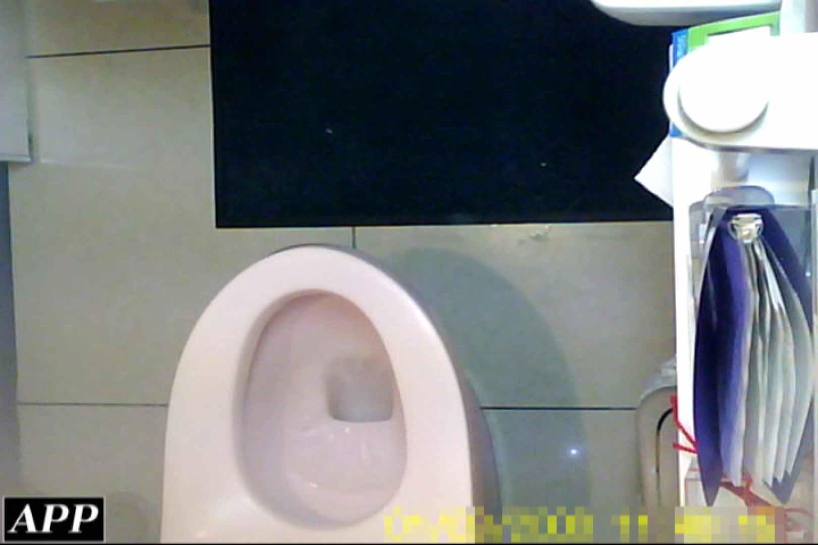 3視点洗面所 vol.101 肛門 AV無料動画キャプチャ 53pic 53