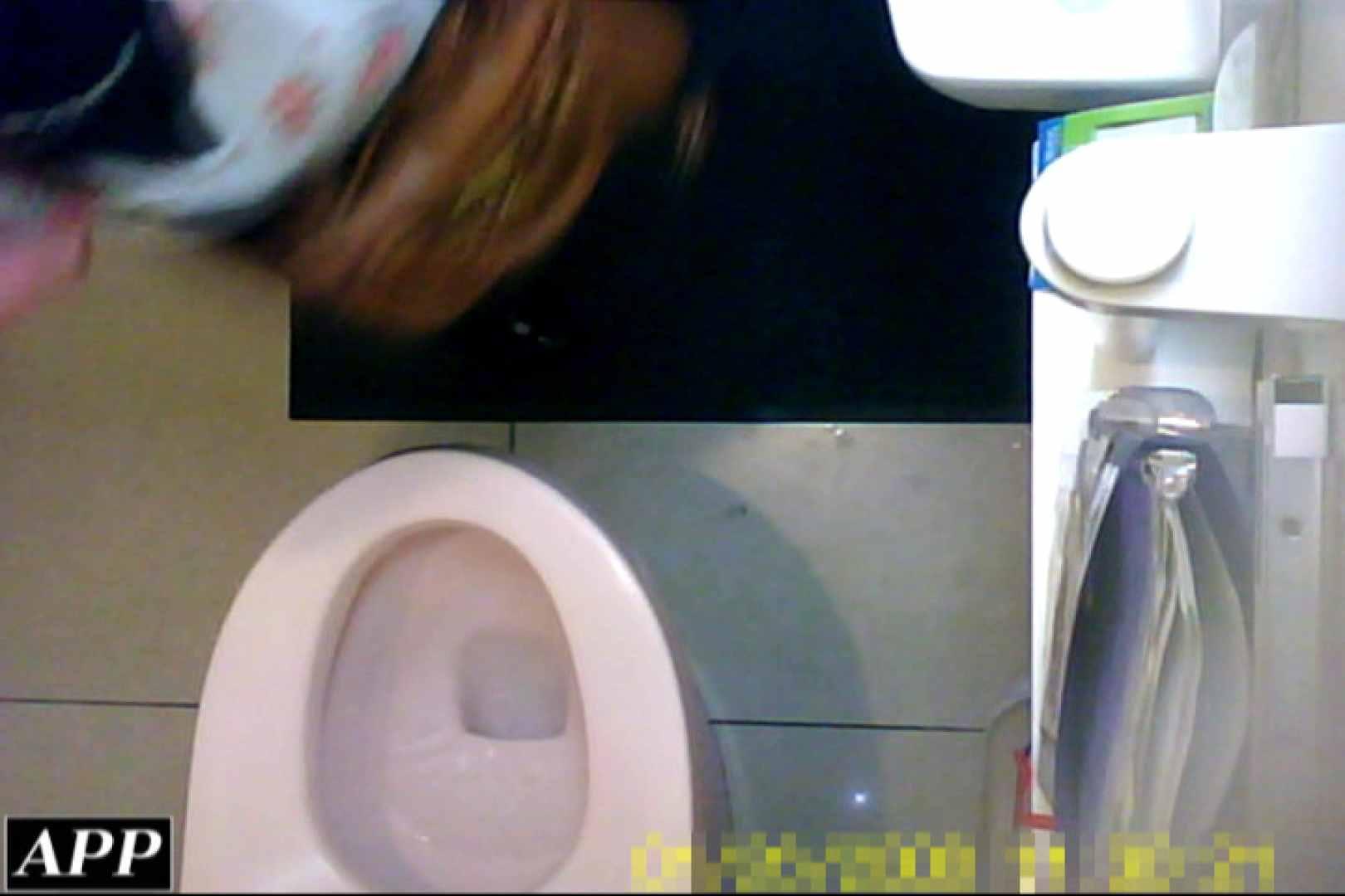 3視点洗面所 vol.104 ギャルのオマンコ AV無料動画キャプチャ 81pic 47