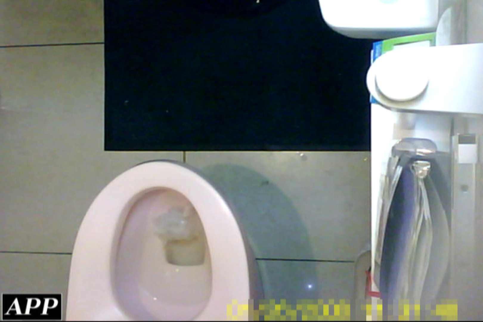 3視点洗面所 vol.104 ギャルのオマンコ AV無料動画キャプチャ 81pic 59