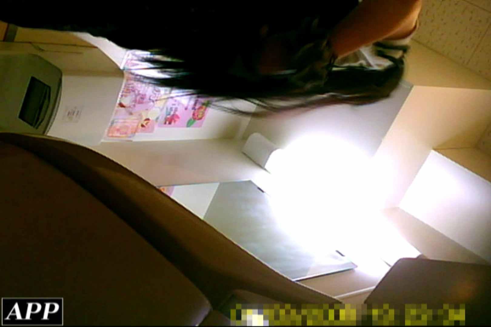 3視点洗面所 vol.104 洗面所 覗きオメコ動画キャプチャ 81pic 76
