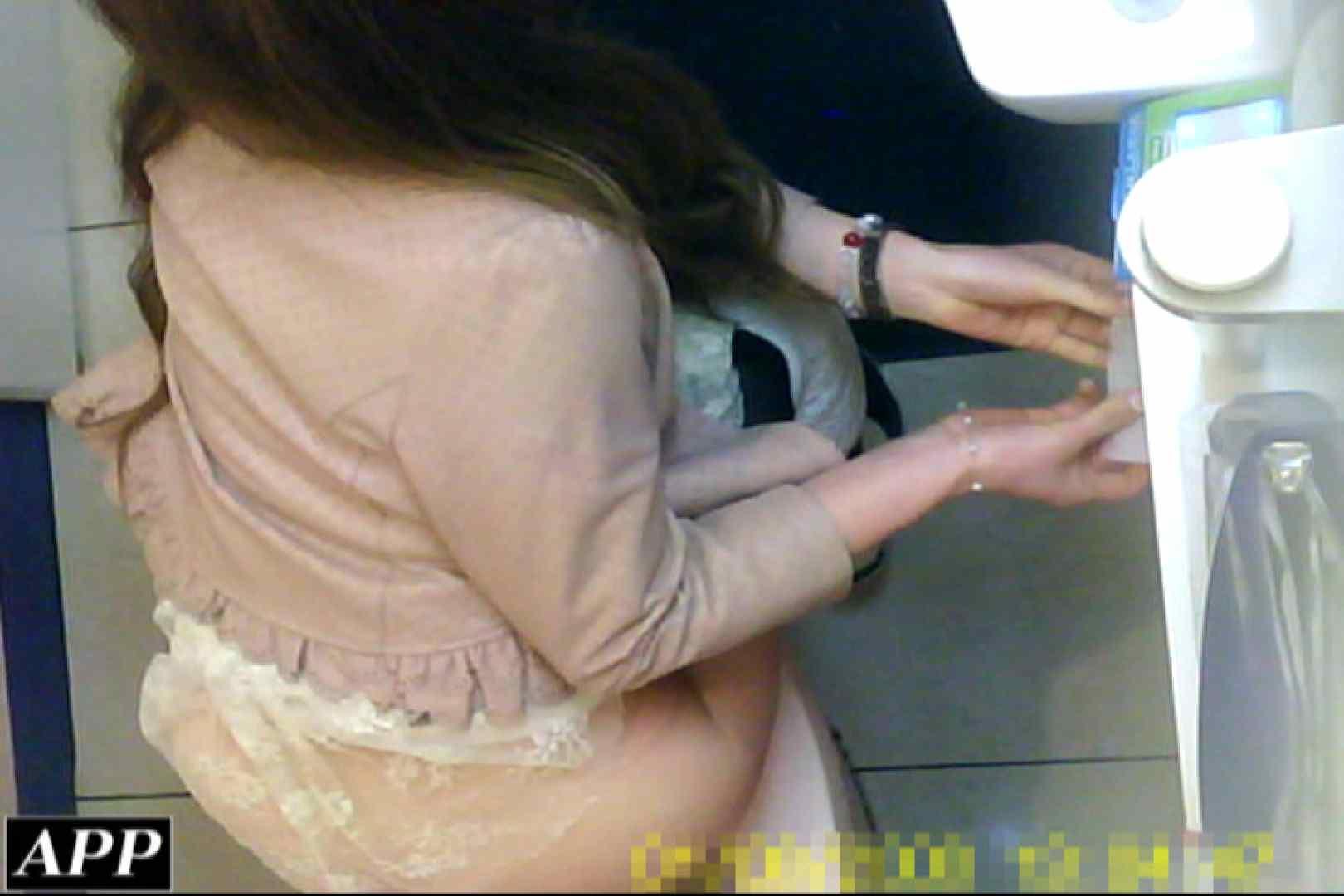 3視点洗面所 vol.107 OLの実態 盗撮われめAV動画紹介 100pic 50