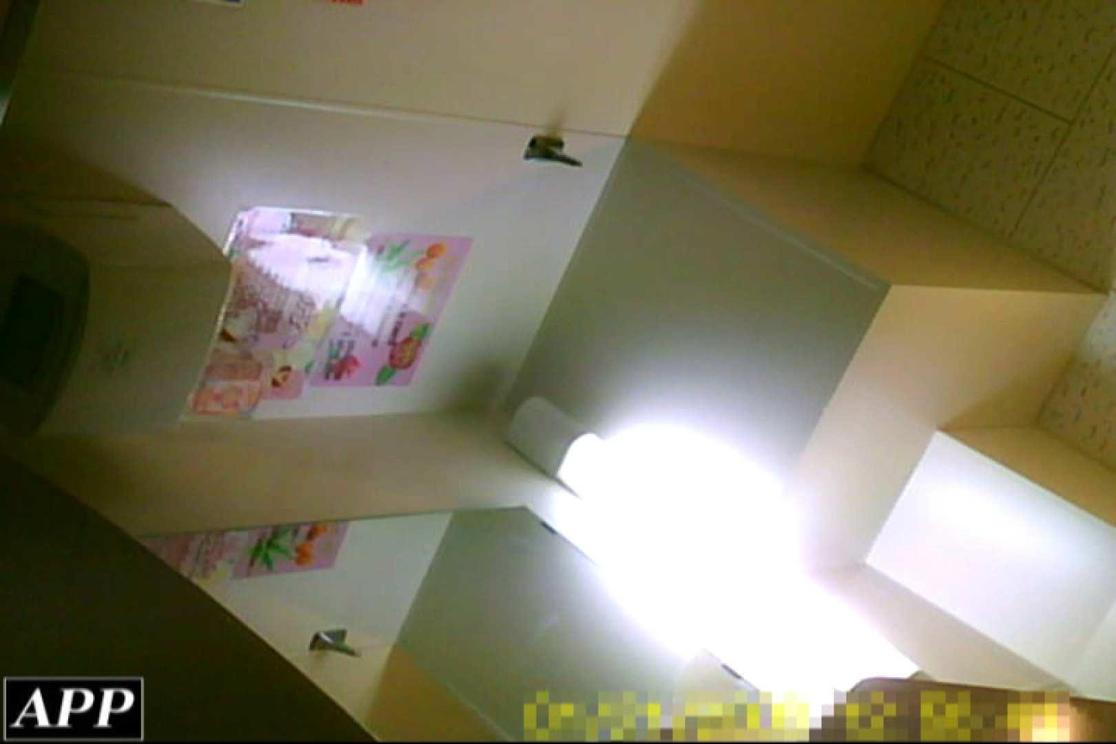 3視点洗面所 vol.107 洗面所 盗撮アダルト動画キャプチャ 100pic 82