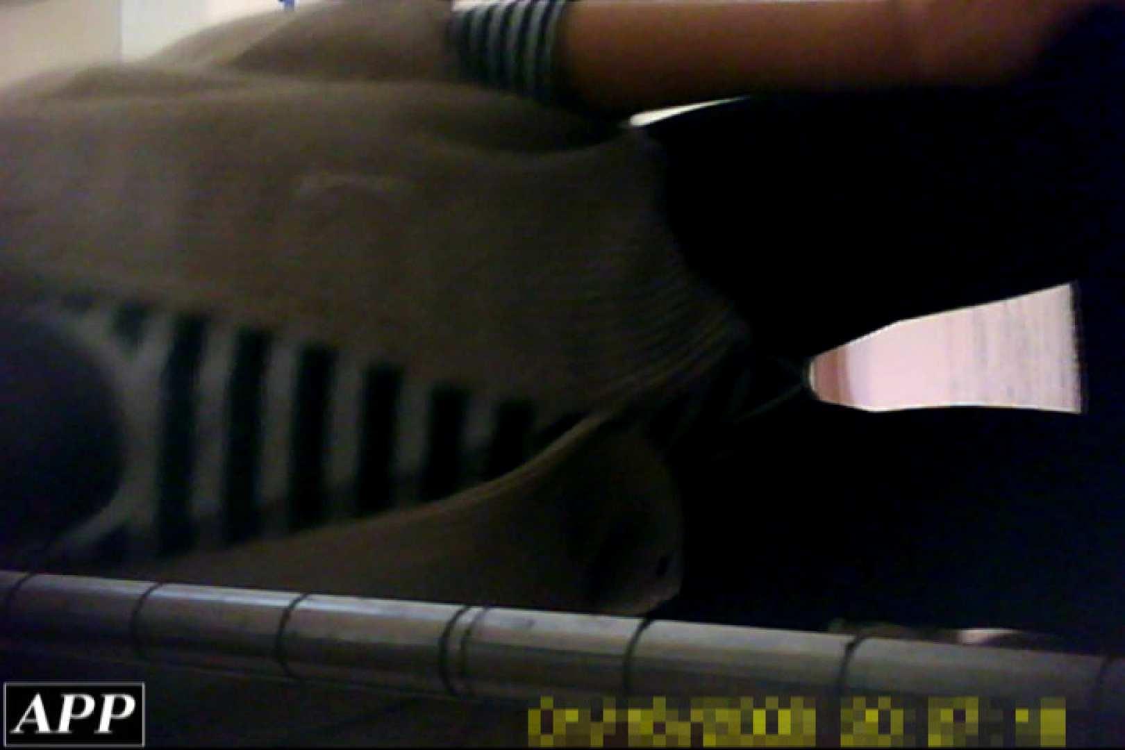 3視点洗面所 vol.118 肛門 おめこ無修正画像 68pic 4