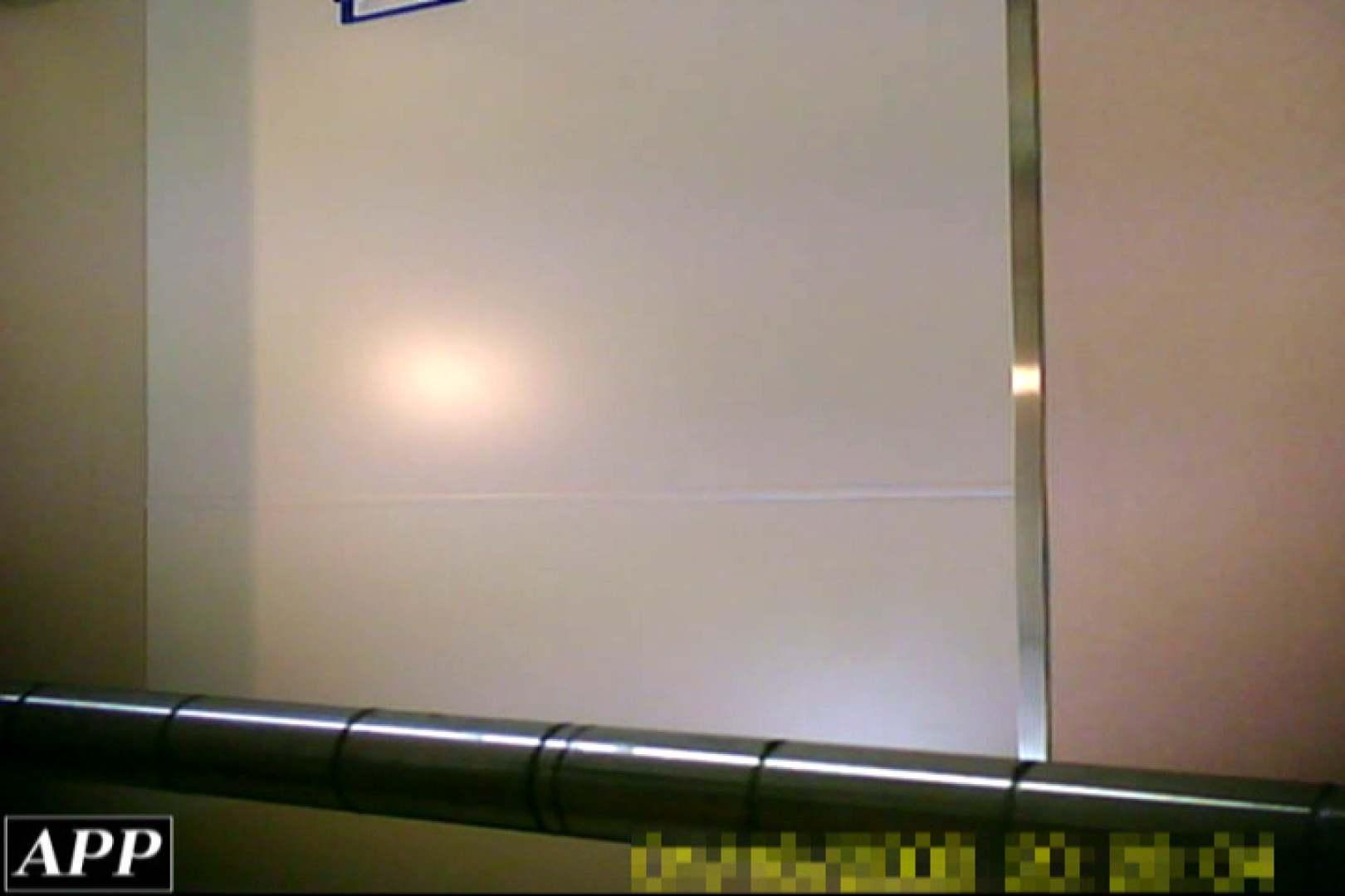3視点洗面所 vol.118 OLの実態 盗み撮り動画キャプチャ 68pic 20