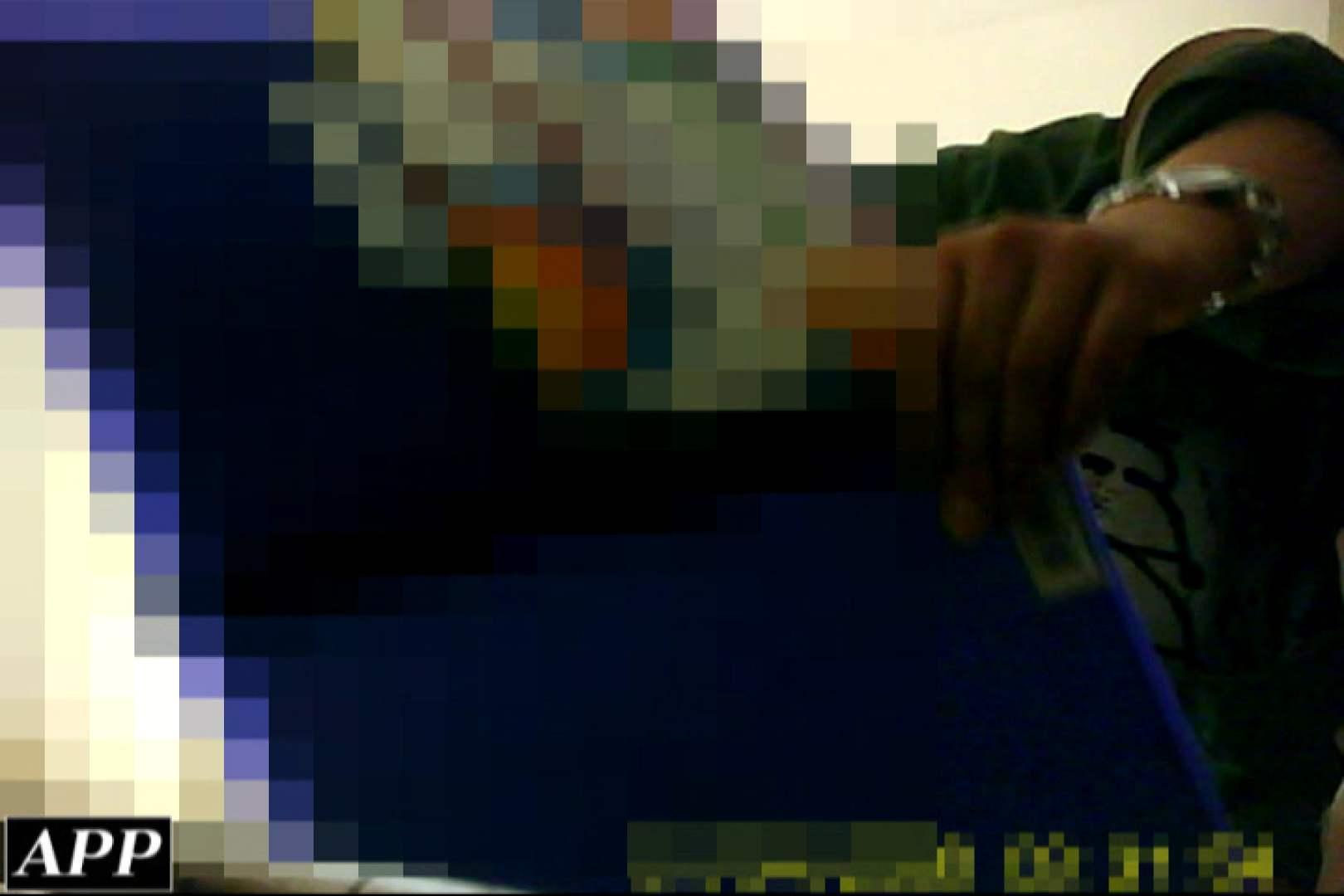 3視点洗面所 vol.118 OLの実態 盗み撮り動画キャプチャ 68pic 50
