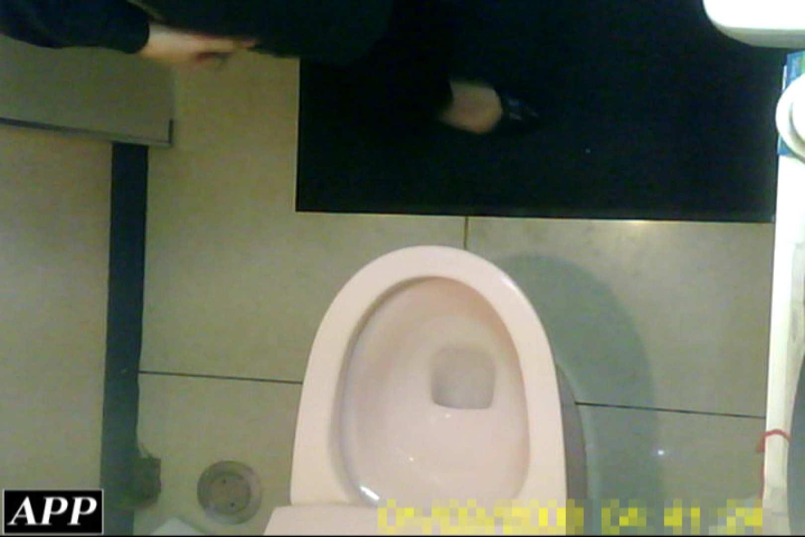 3視点洗面所 vol.119 OLの実態 盗撮AV動画キャプチャ 96pic 8