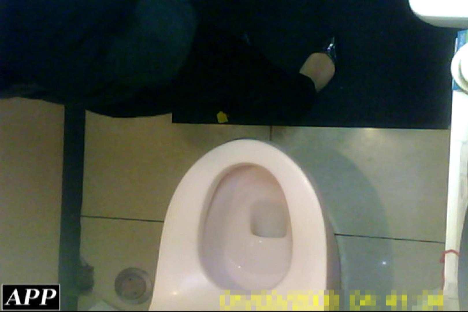 3視点洗面所 vol.119 マンコ エロ画像 96pic 9