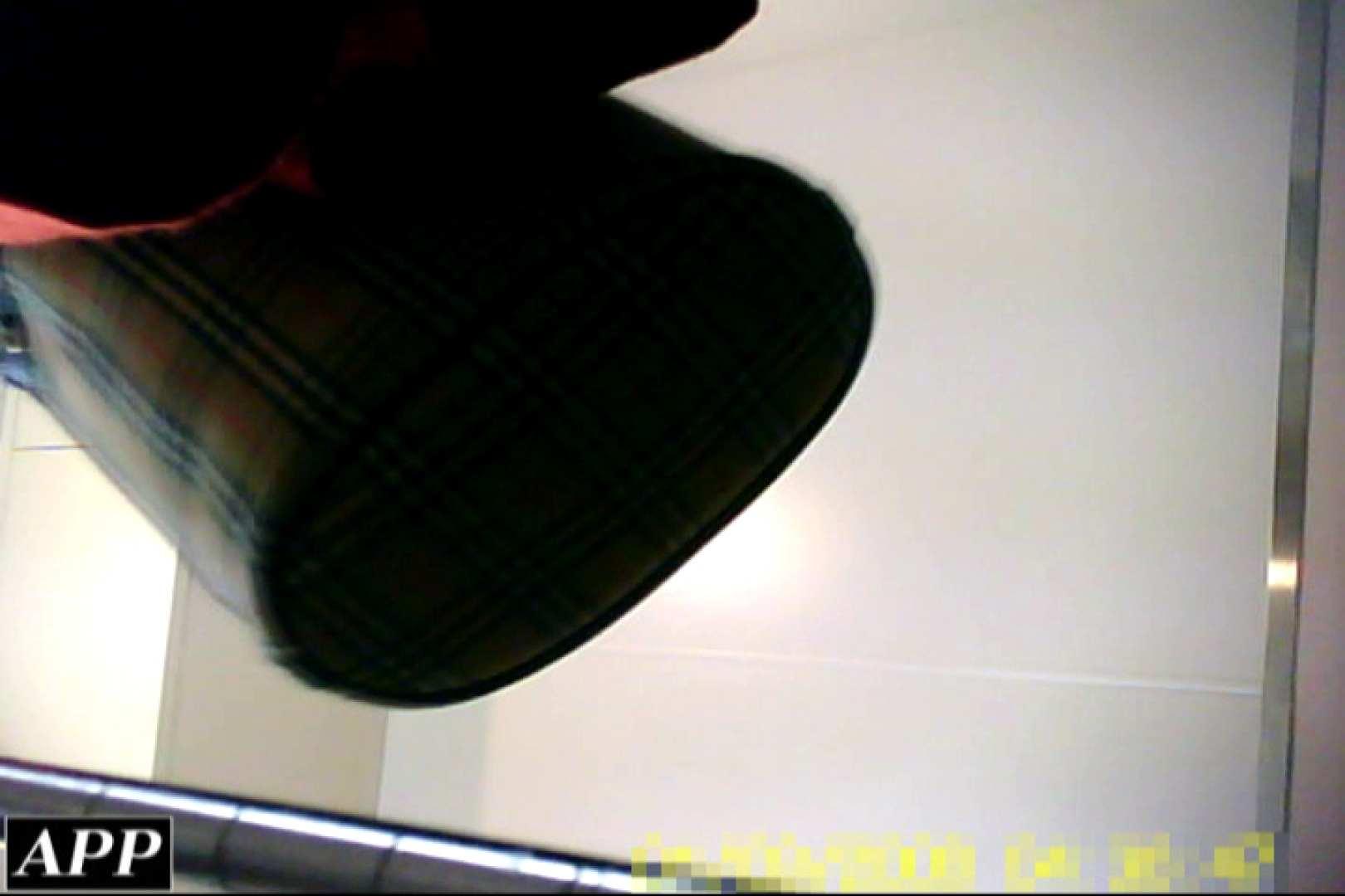 3視点洗面所 vol.119 マンコ エロ画像 96pic 33