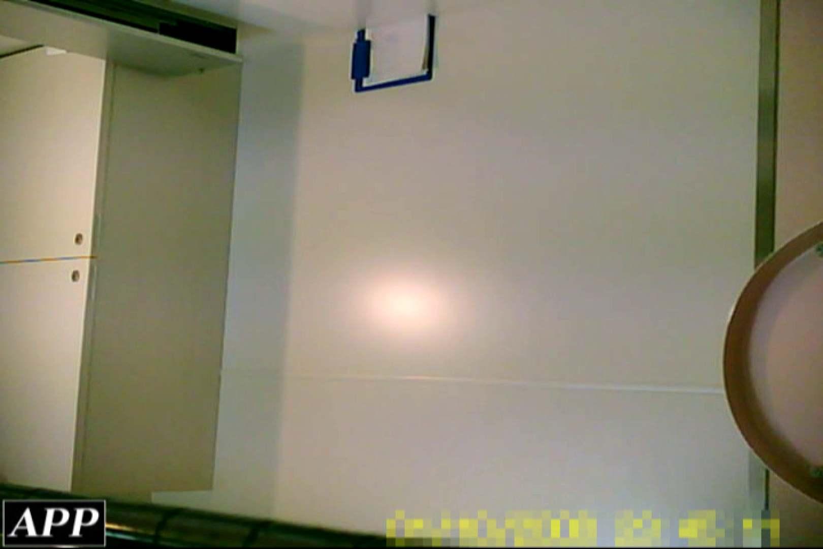 3視点洗面所 vol.128 OLの実態 盗み撮りオマンコ動画キャプチャ 77pic 14