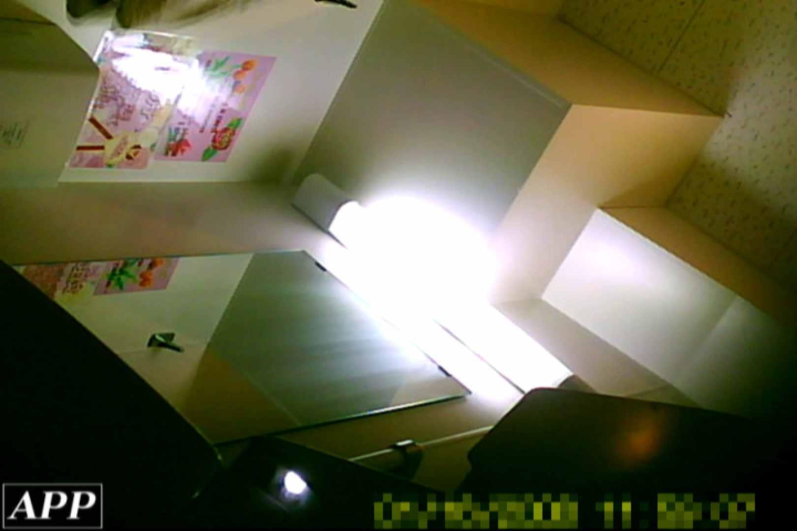 3視点洗面所 vol.128 OLの実態 盗み撮りオマンコ動画キャプチャ 77pic 20