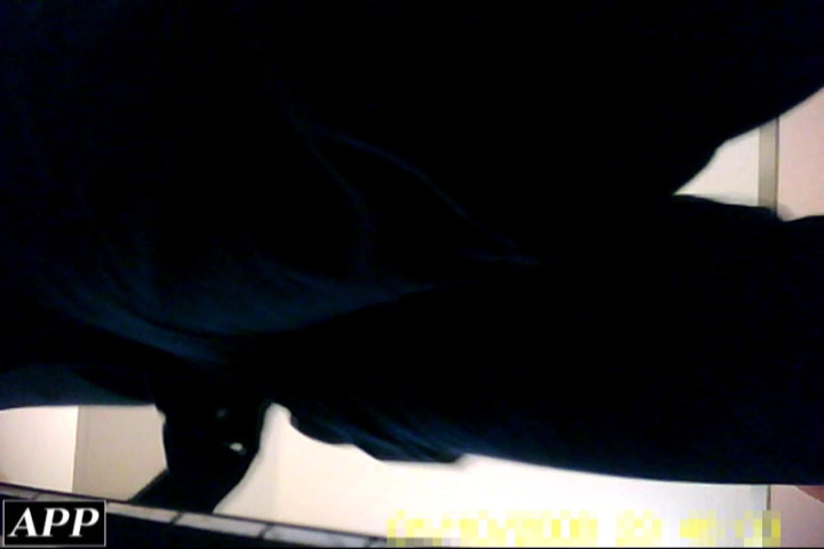 3視点洗面所 vol.128 マンコ すけべAV動画紹介 77pic 39