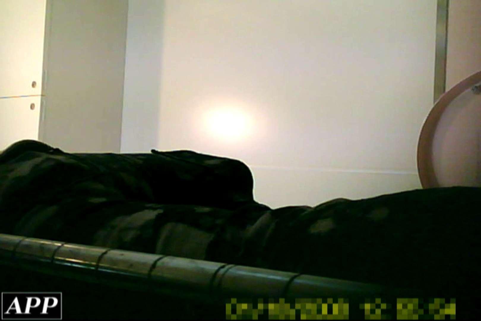 3視点洗面所 vol.128 ギャルのオマンコ セックス無修正動画無料 77pic 65