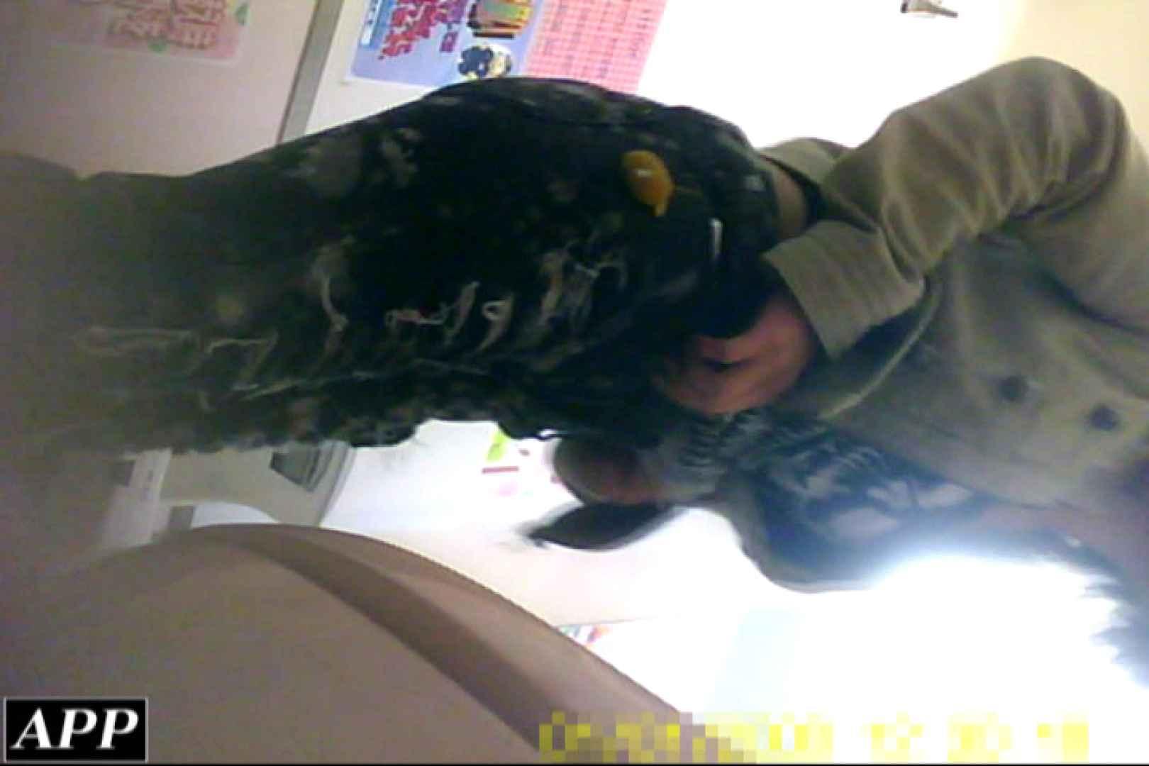3視点洗面所 vol.128 OLの実態 盗み撮りオマンコ動画キャプチャ 77pic 74