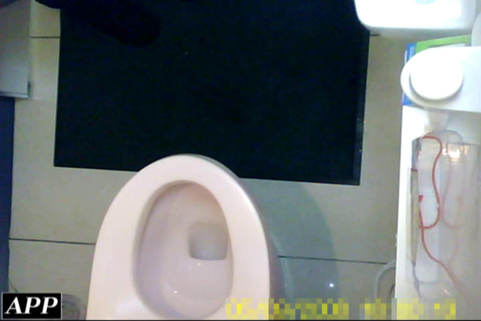3視点洗面所 vol.132 ギャルのオマンコ オメコ動画キャプチャ 70pic 5