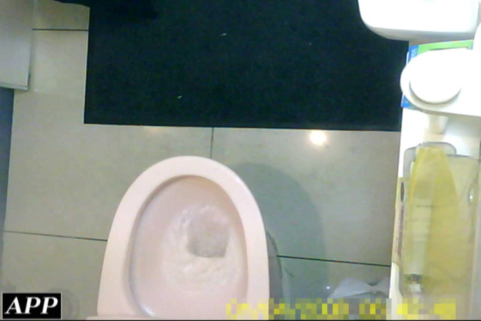 3視点洗面所 vol.132 ギャルのオマンコ オメコ動画キャプチャ 70pic 23