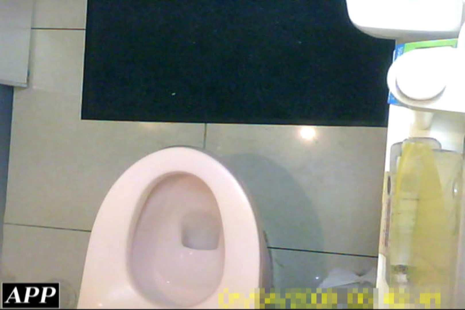3視点洗面所 vol.132 ギャルのオマンコ オメコ動画キャプチャ 70pic 29