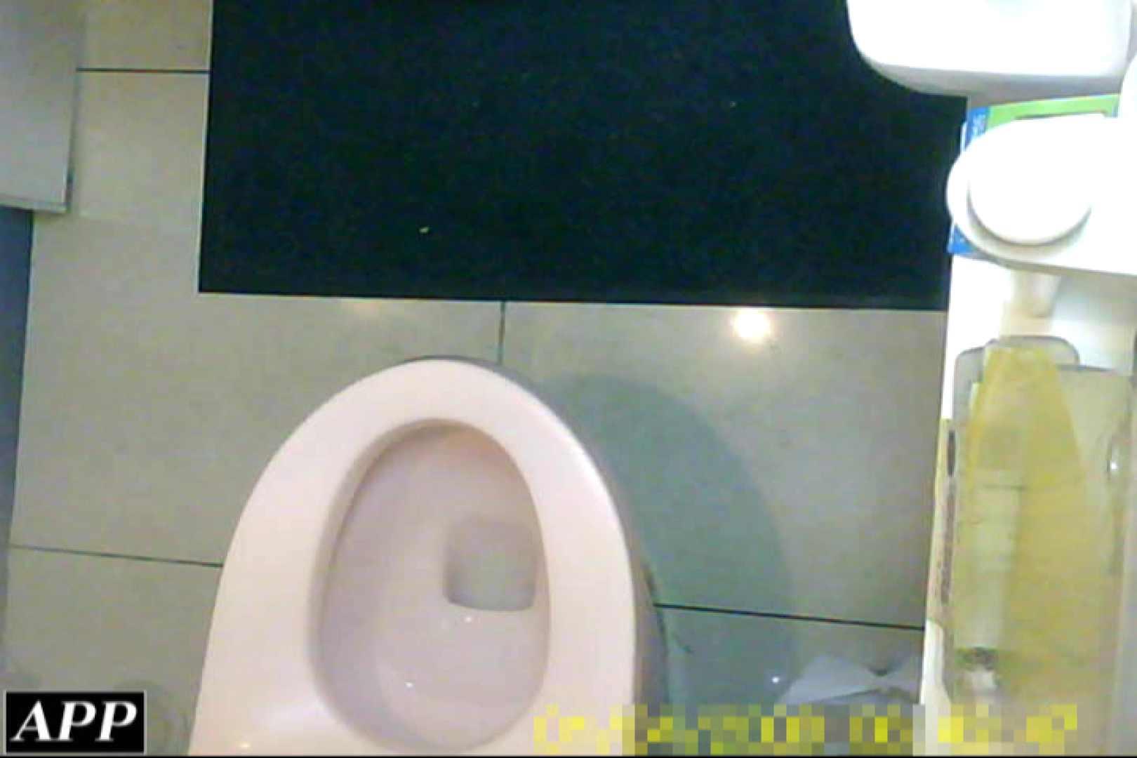 3視点洗面所 vol.132 OLの実態  70pic 30