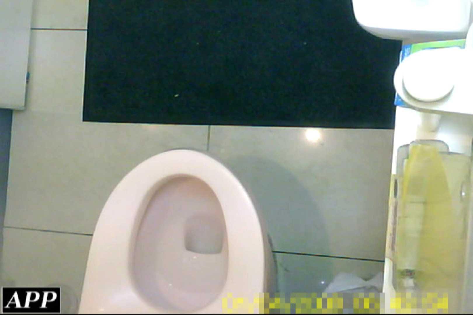 3視点洗面所 vol.132 OLの実態 | 洗面所  70pic 31