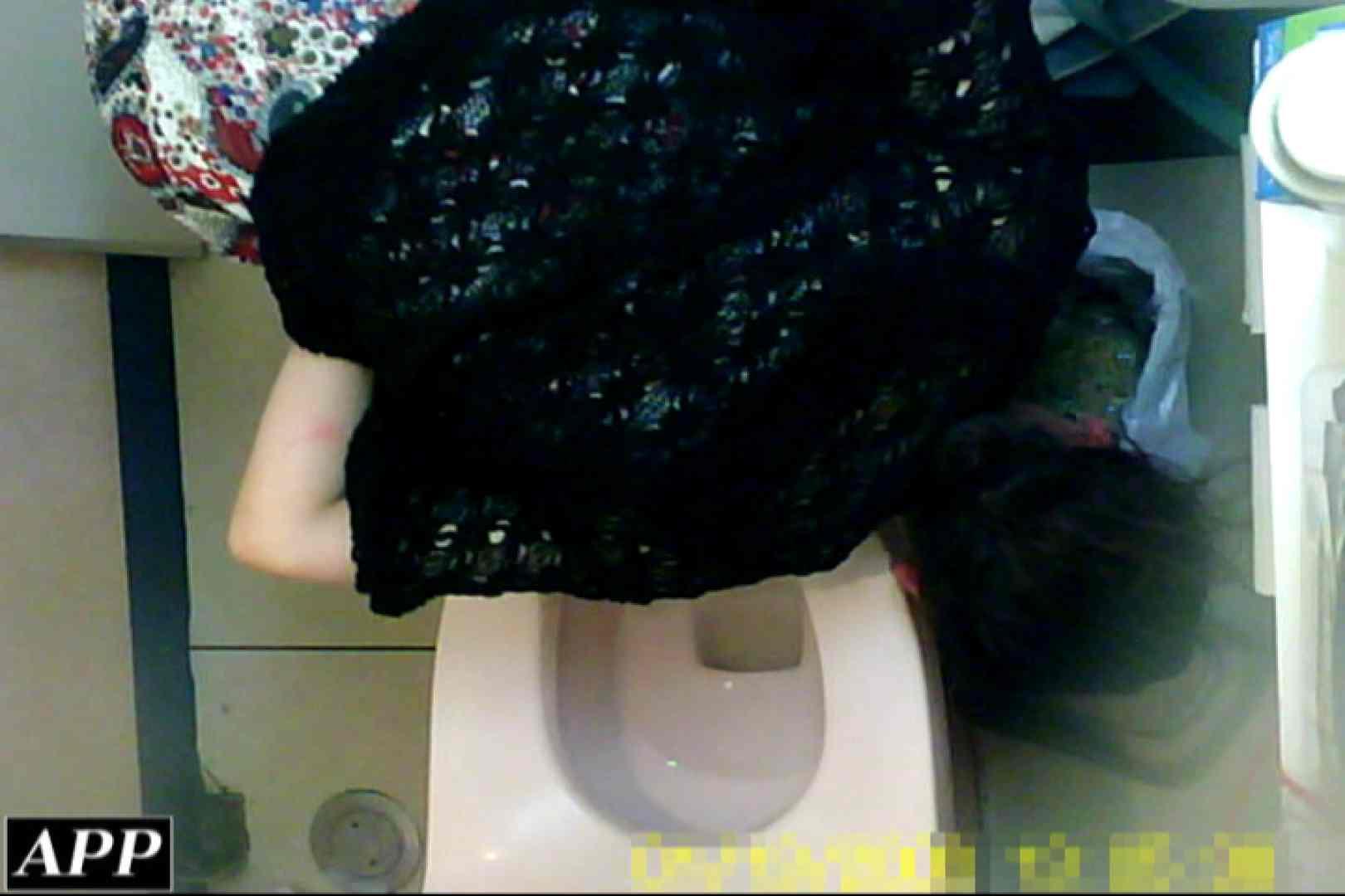3視点洗面所 vol.138 ギャルのオマンコ | OLの実態  37pic 7