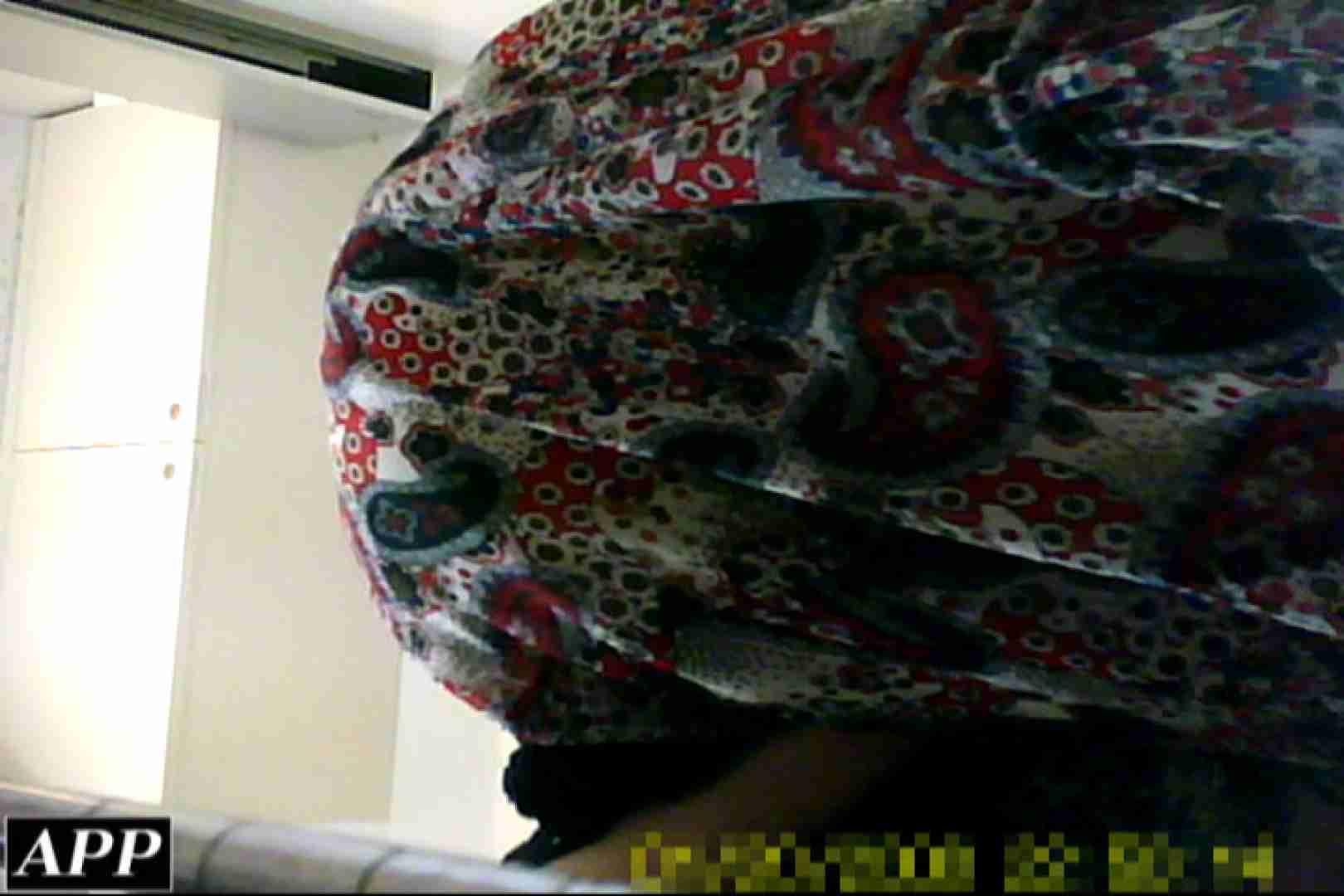 3視点洗面所 vol.138 ギャルのオマンコ | OLの実態  37pic 31