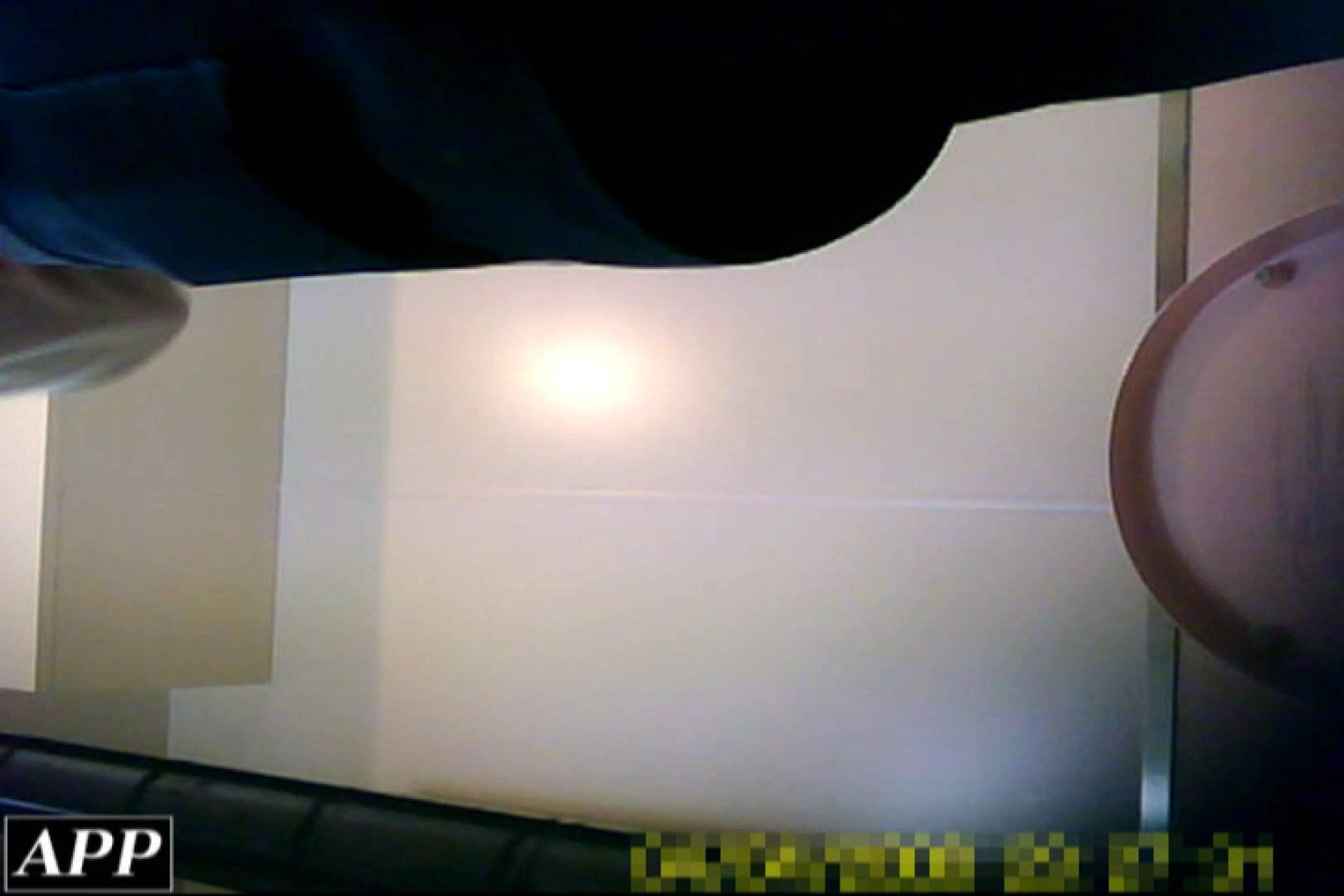 3視点洗面所 vol.143 OLの実態 のぞき動画画像 23pic 14